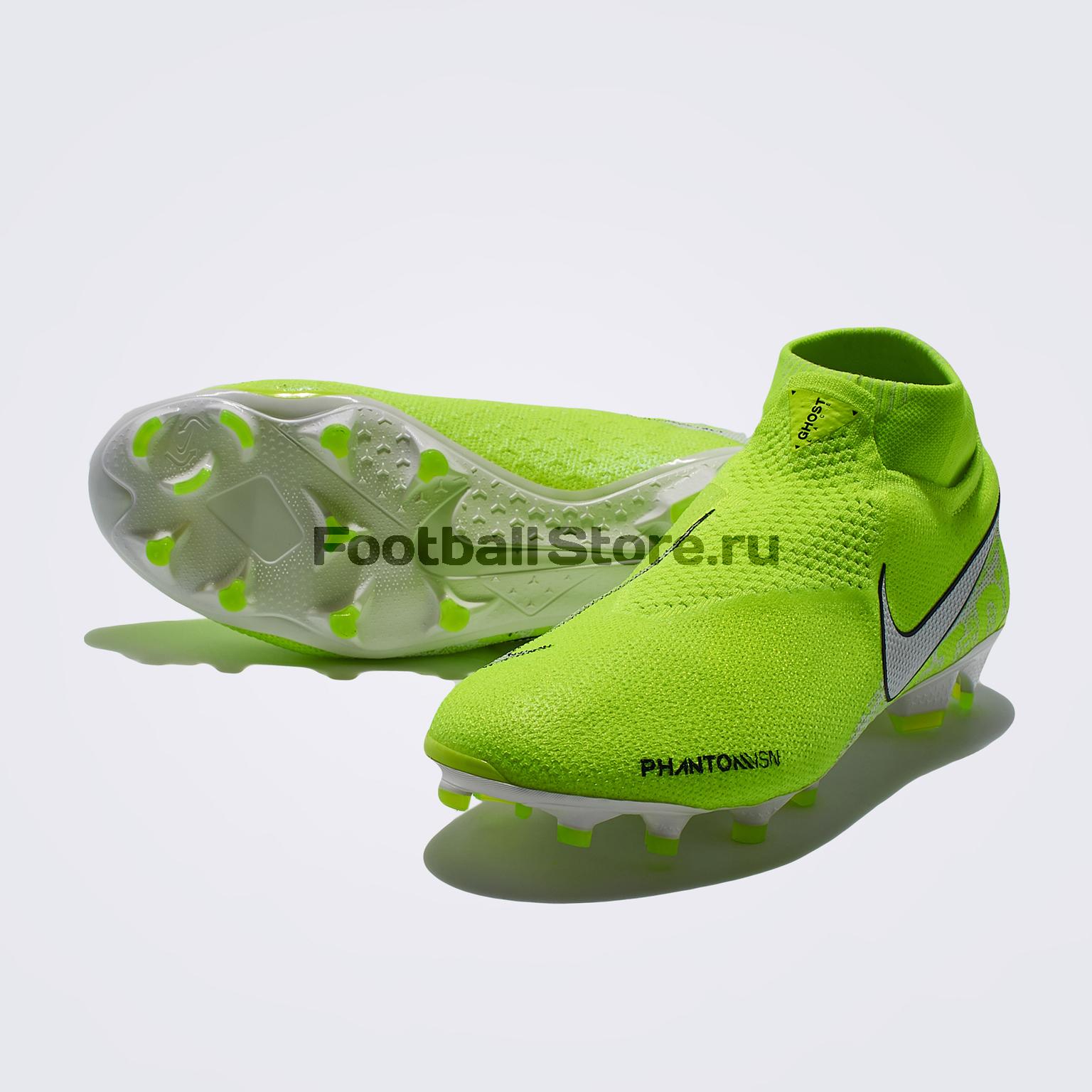 Бутсы Nike Phantom VSN Elite DF FG AO3262-717 цена