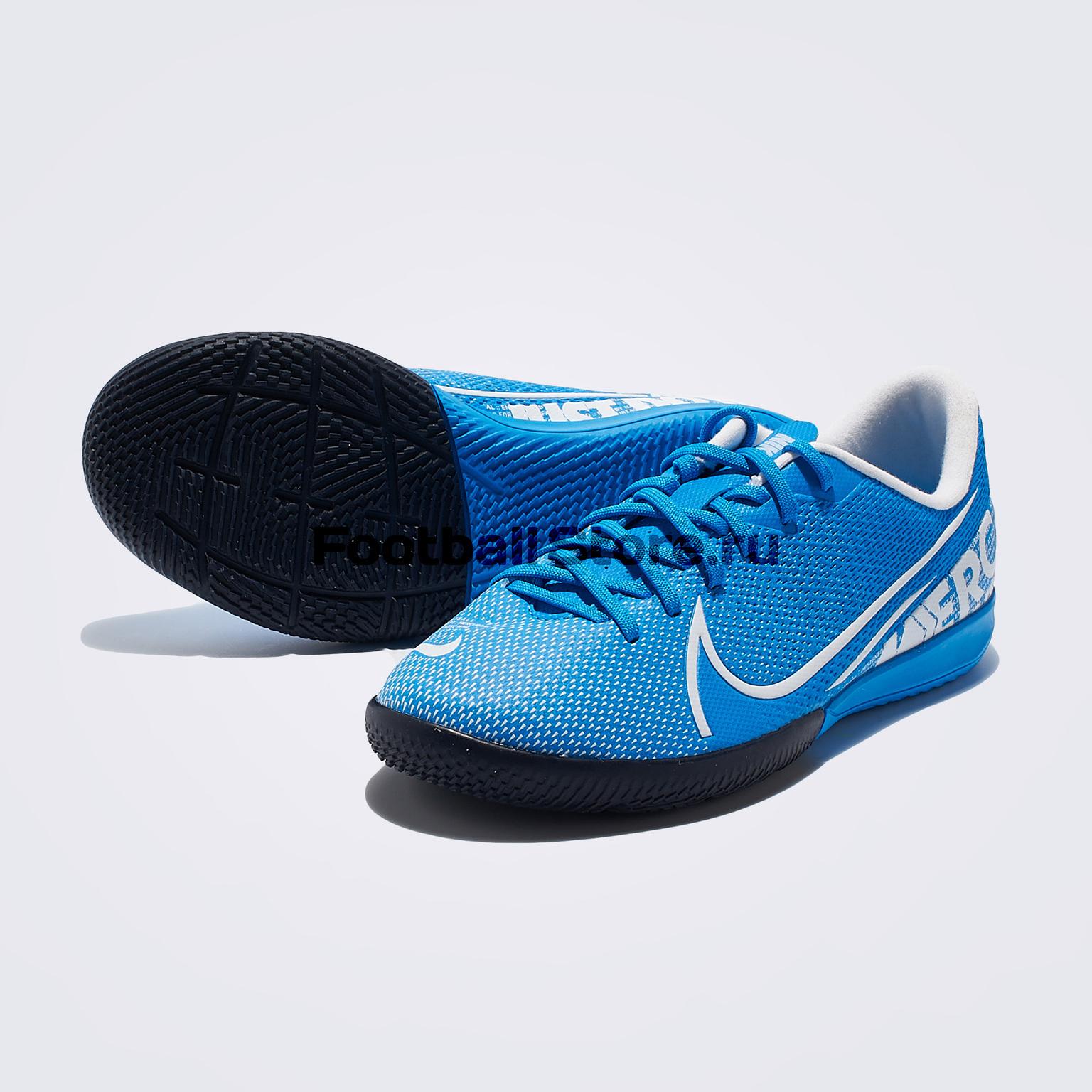 Футзалки детские Nike Vapor 13 Academy IC AT8137-414 nike vapor gymsack