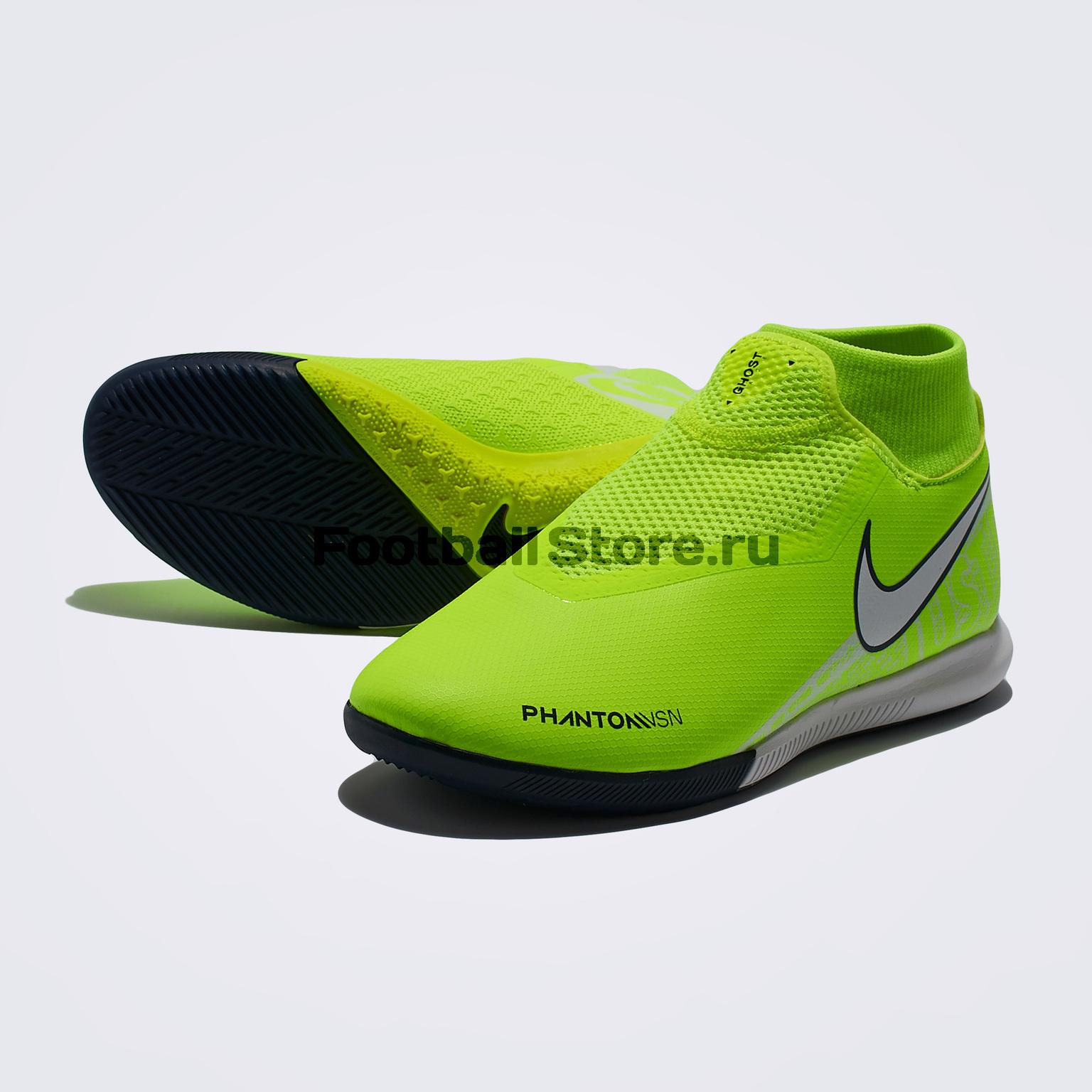 купить Футзалки Nike Phantom VSN Academy DF IC AO3267-717 недорого