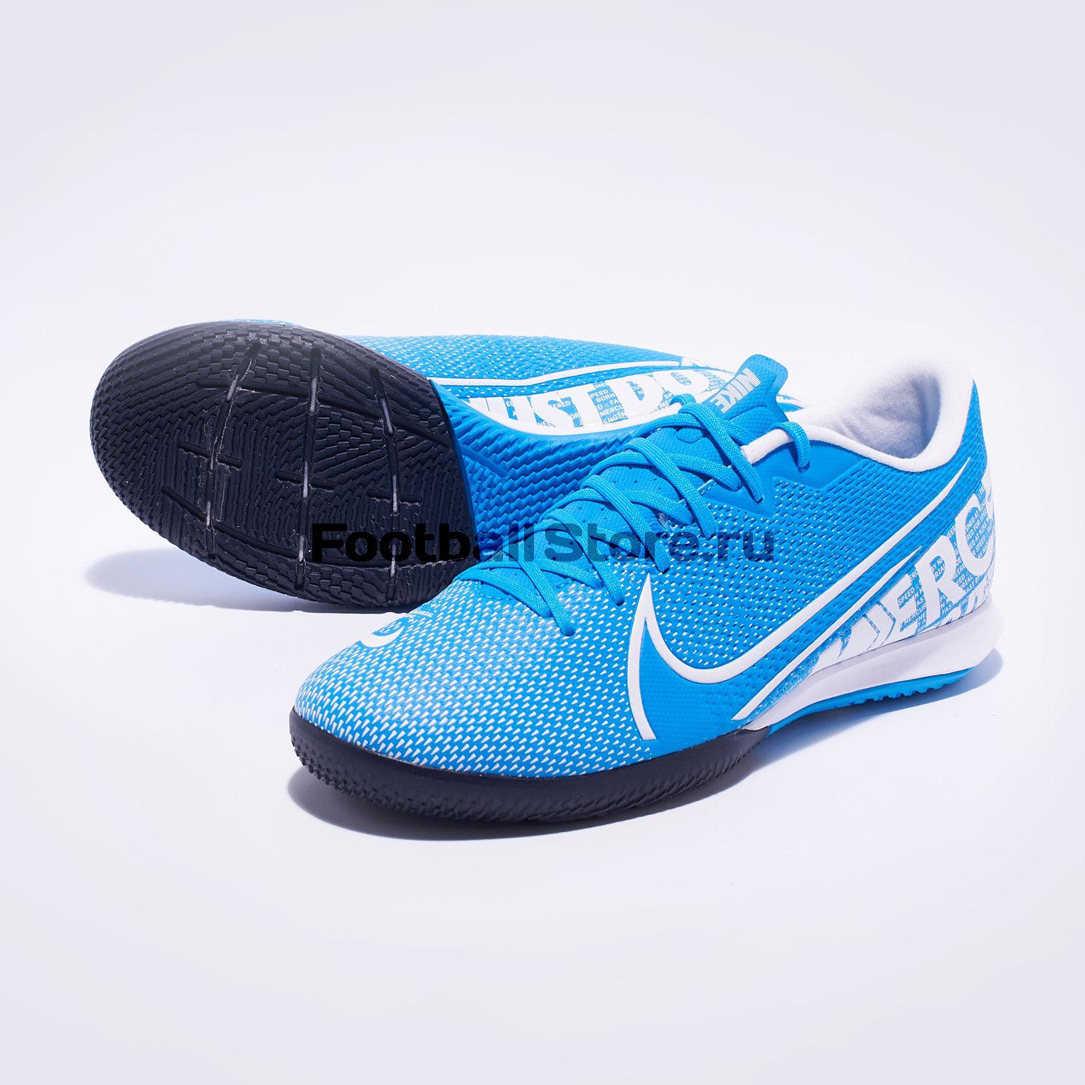 Футзалки Nike Vapor 13 Academy IC AT7993-414 обувь для зала nike vapor 12 academy neymar ic ao3122 710