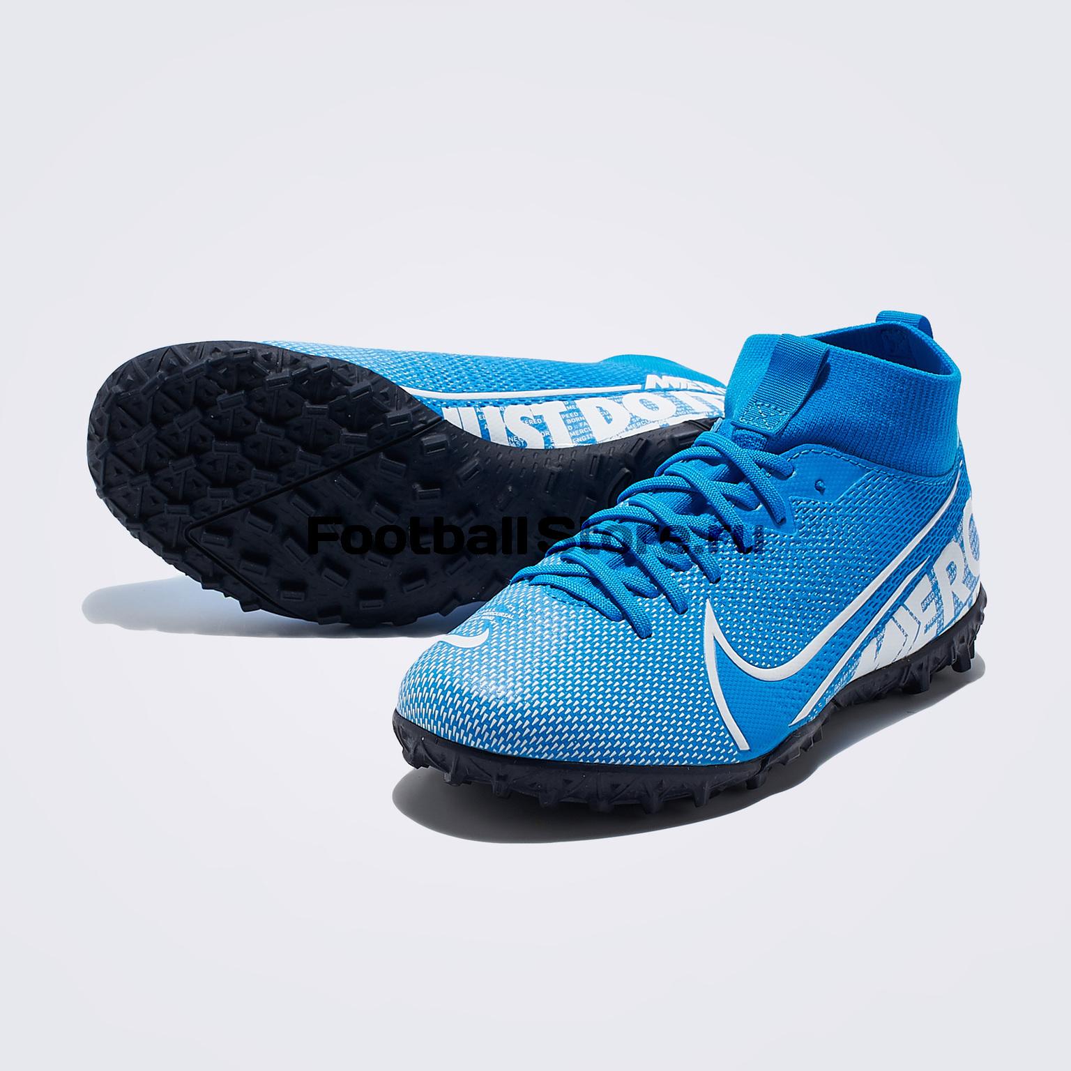 цена Шиповки детские Nike Superfly 7 Academy TF AT8143-414 онлайн в 2017 году