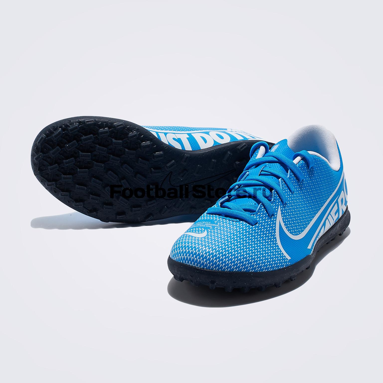 цены на Шиповки детские Nike Vapor 13 Club TF AT8177-414  в интернет-магазинах