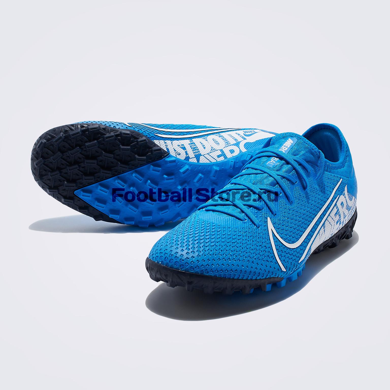 цены на Шиповки Nike Vapor 13 Pro TF AT8004-414  в интернет-магазинах