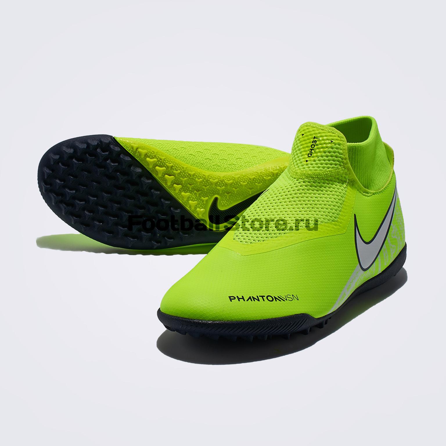 цена на Шиповки Nike Phantom X 3 Academy DF TF AO3269-717