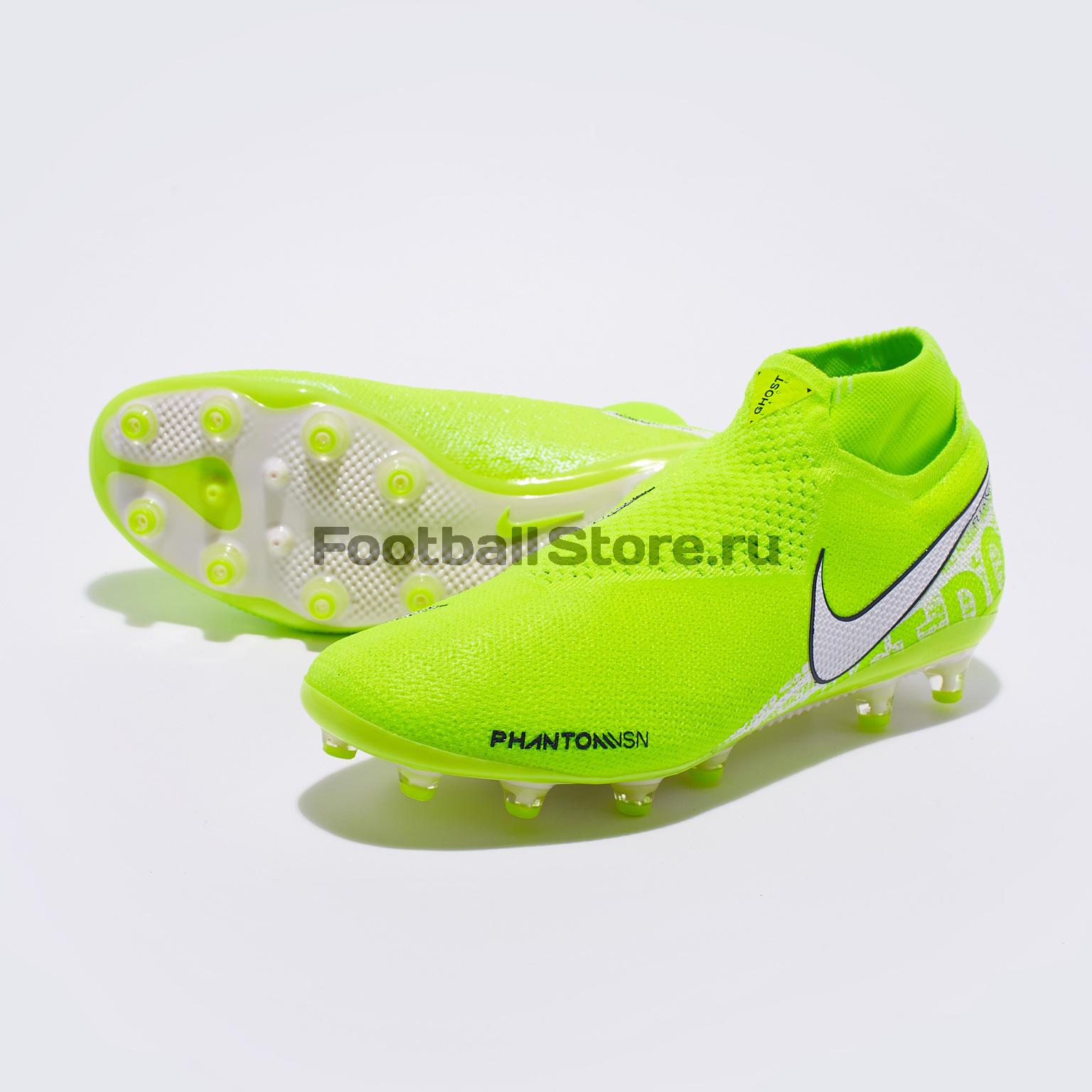 Бутсы Nike Phantom VSN Elite DF AG-Pro AO3261-717