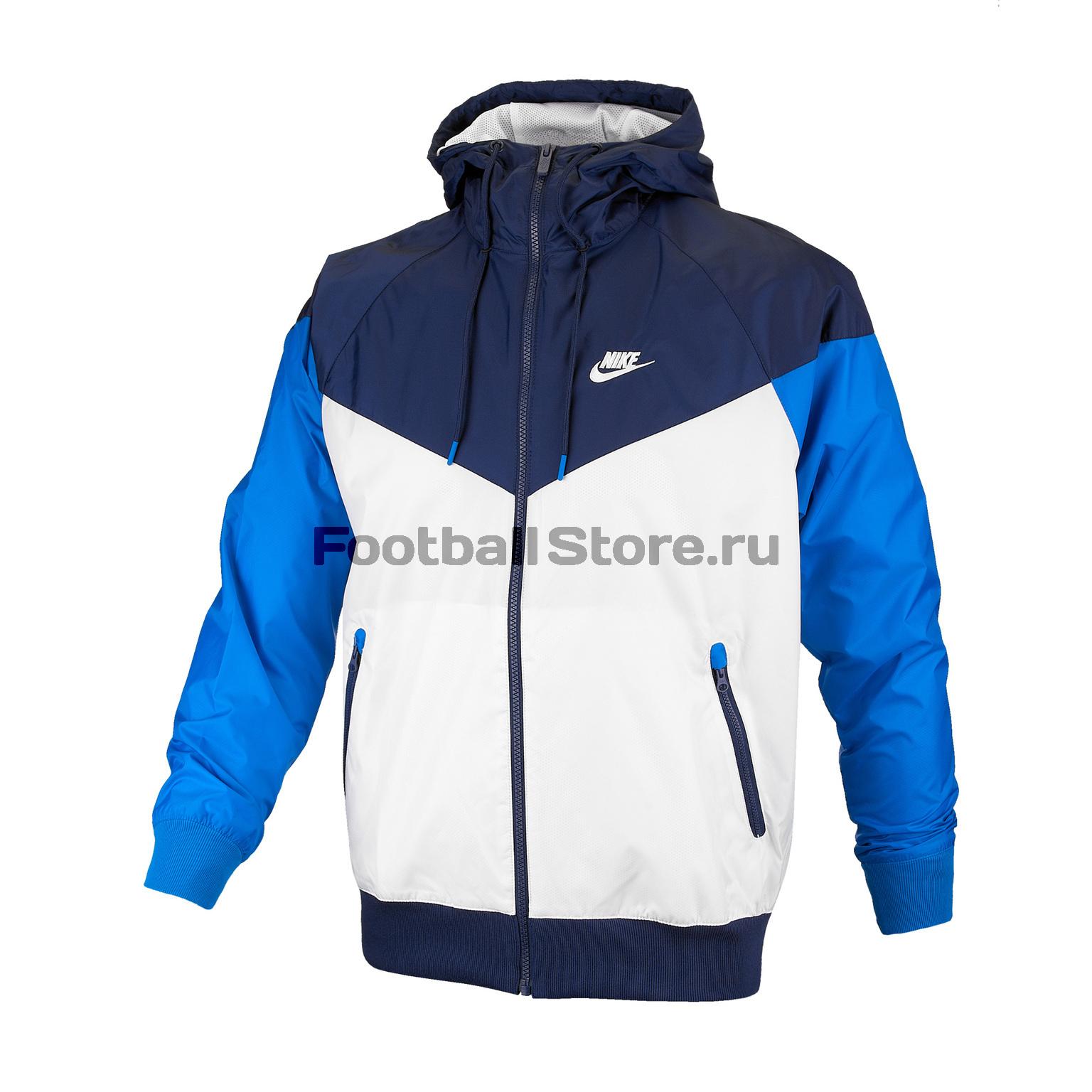 Куртка Nike NSW JKT AR2191-122 недорго, оригинальная цена