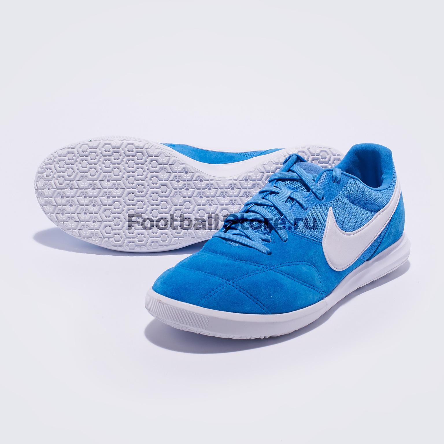 Футзалки Nike Premier II Sala AV3153-414 цены