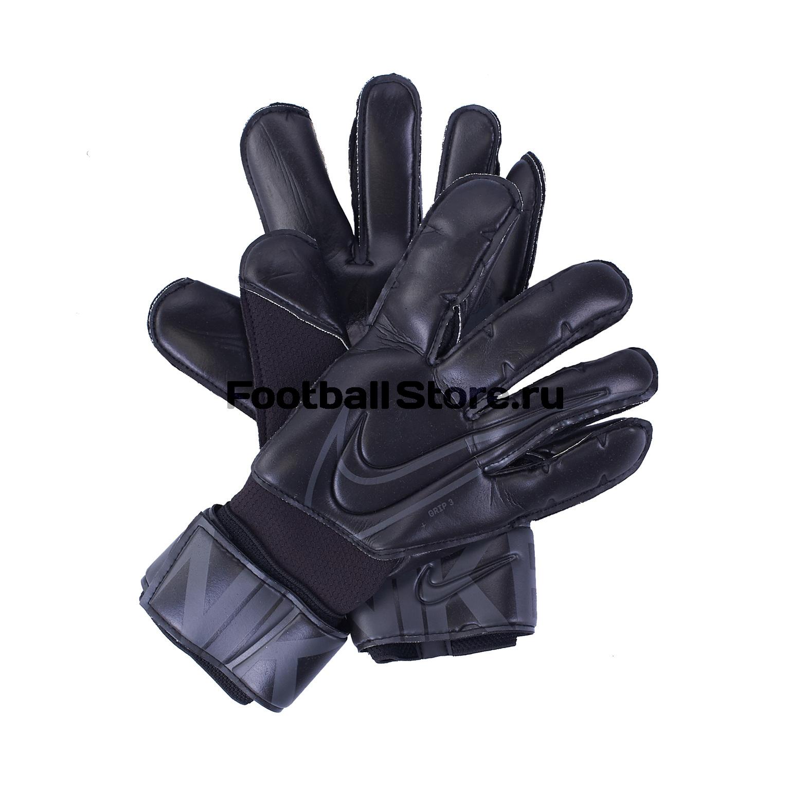цена на Перчатки вратарские Nike GK GRIP3-FA19 GS3381-010