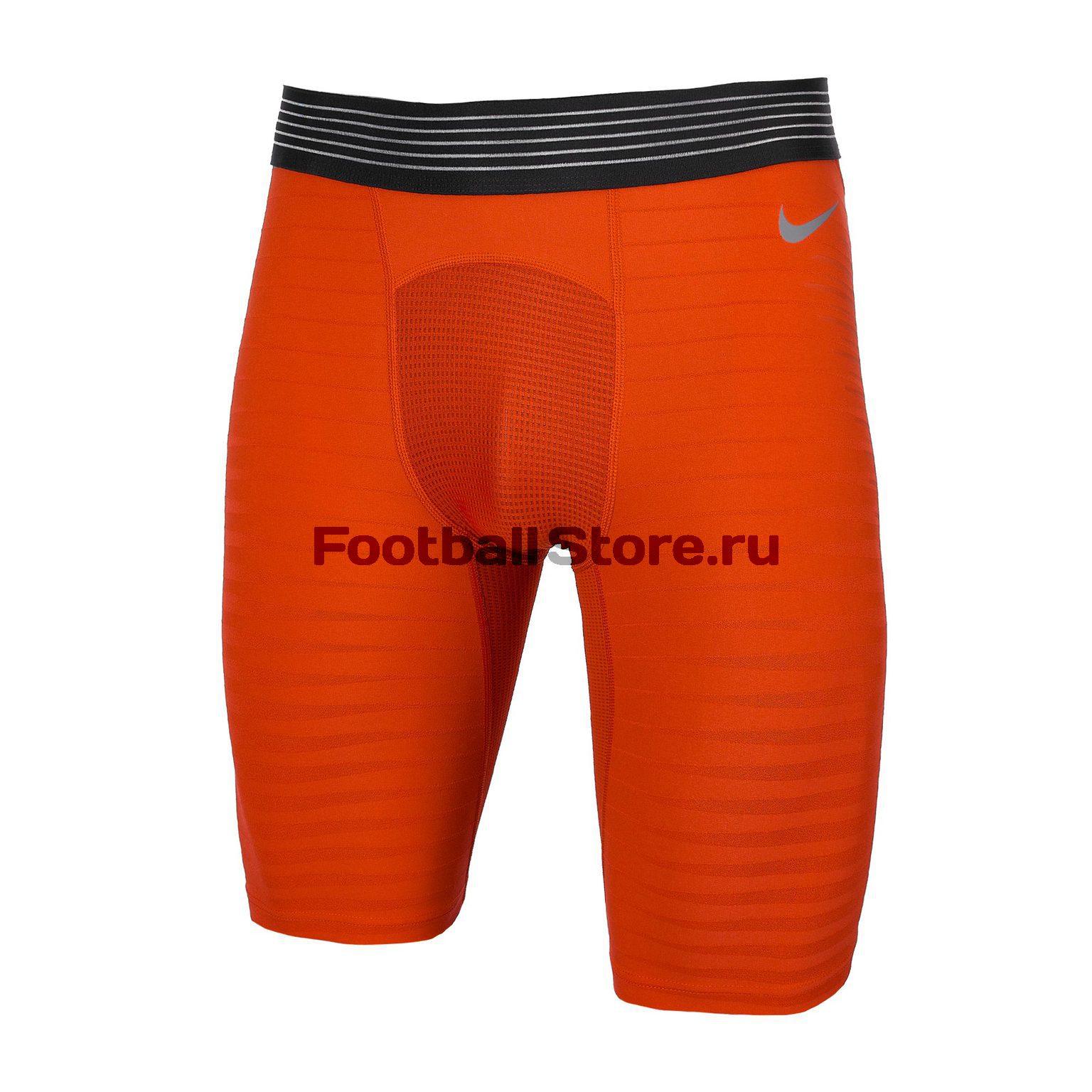 Белье шорты Nike GFA Slider 923085-657 куртка спортивная nike guild 550 jacket 693529 657