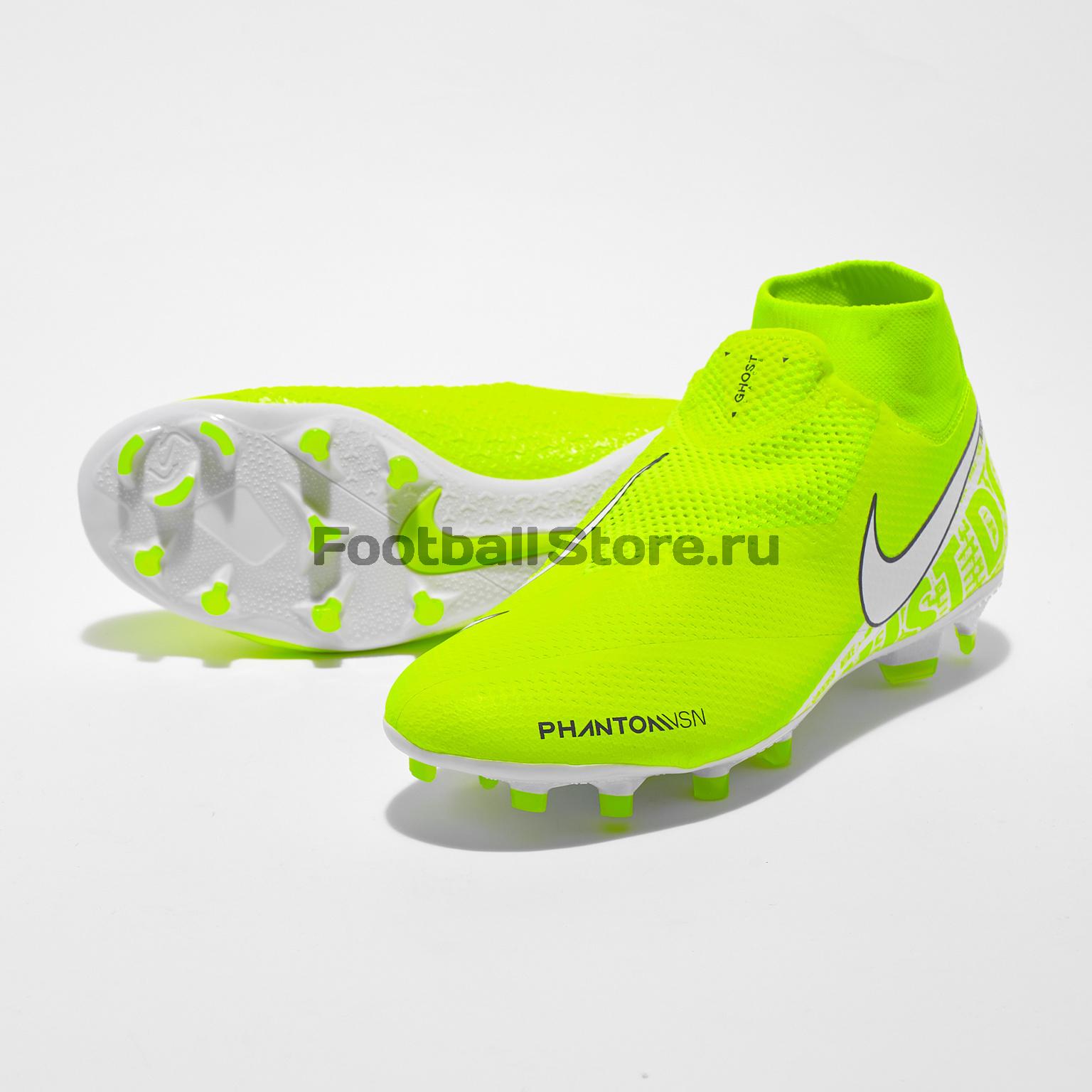 Бутсы Nike Phantom Vision Pro DF FG AO3266-717