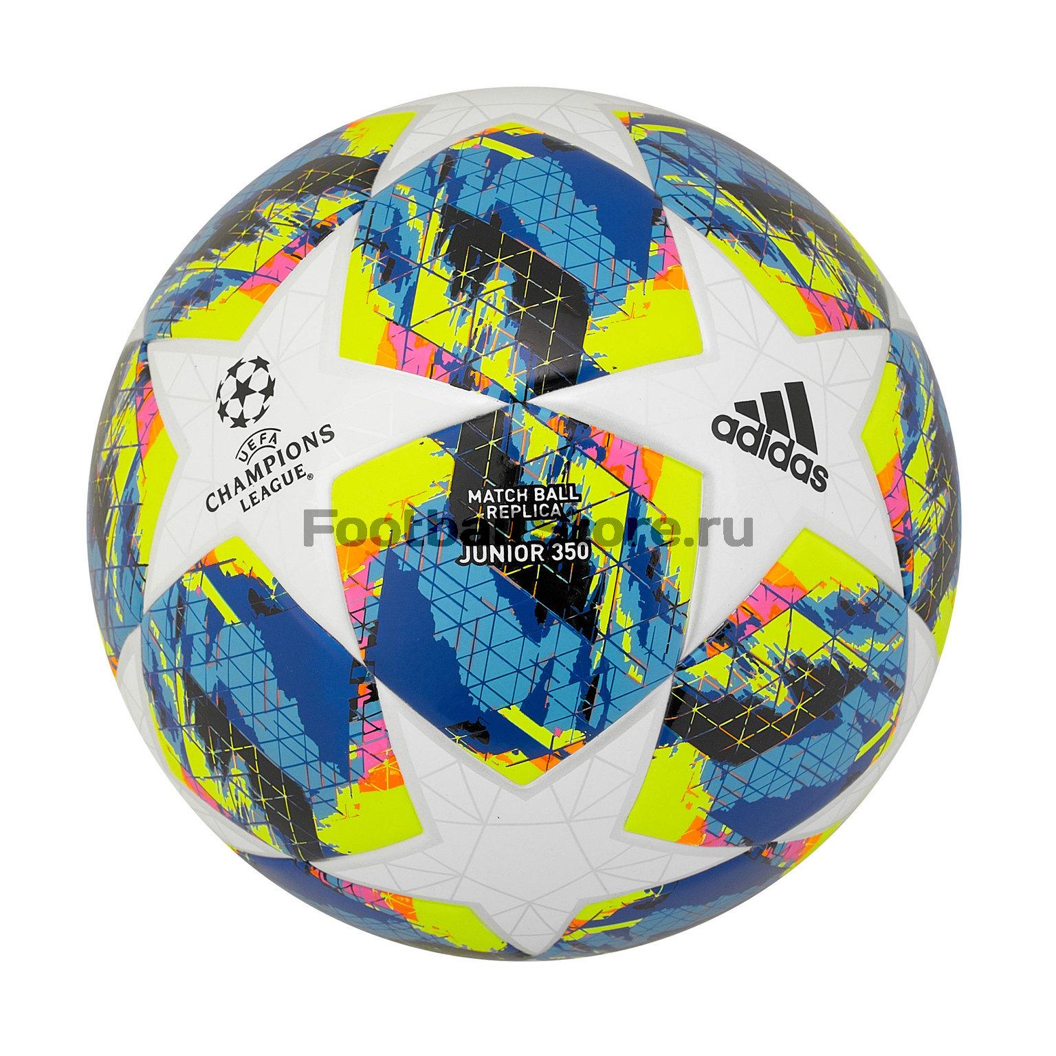 Футбольный мяч Adidas Finale J350 DY2550