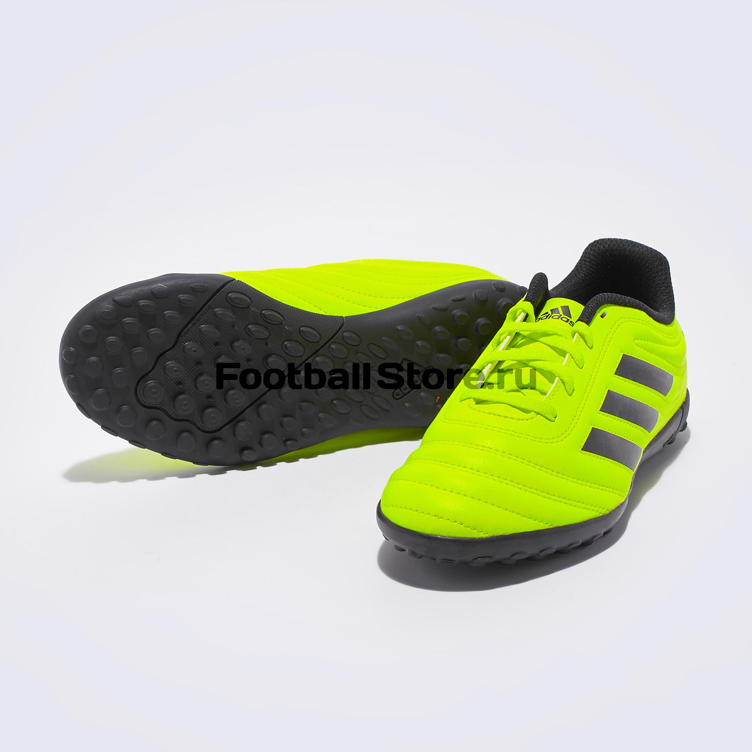 Шиповки детские Adidas Copa 19.4 TF F35457 шиповки детские adidas x tango 18 3 tf db2422