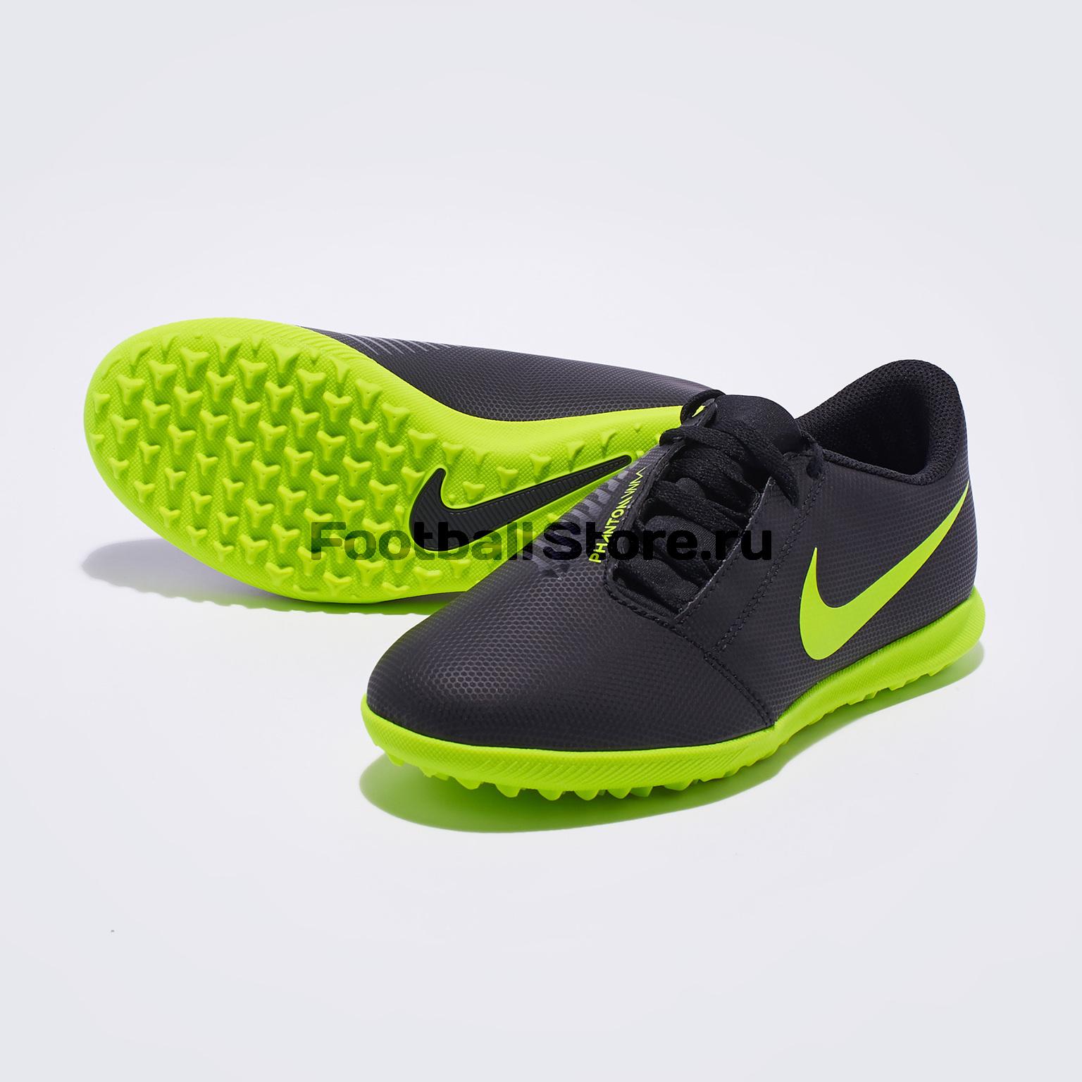 Шиповки детские Nike Phantom Venom Club TF AO0400-007 цена в Москве и Питере