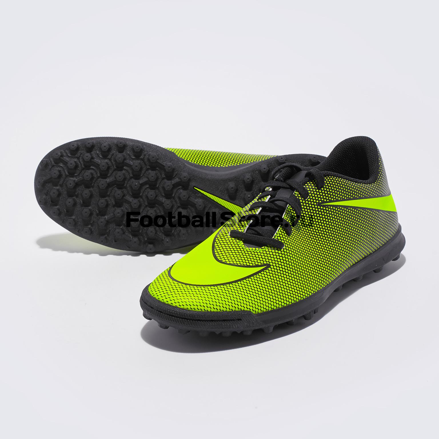 цены на Шиповки Nike Bravata II TF 844437-070  в интернет-магазинах