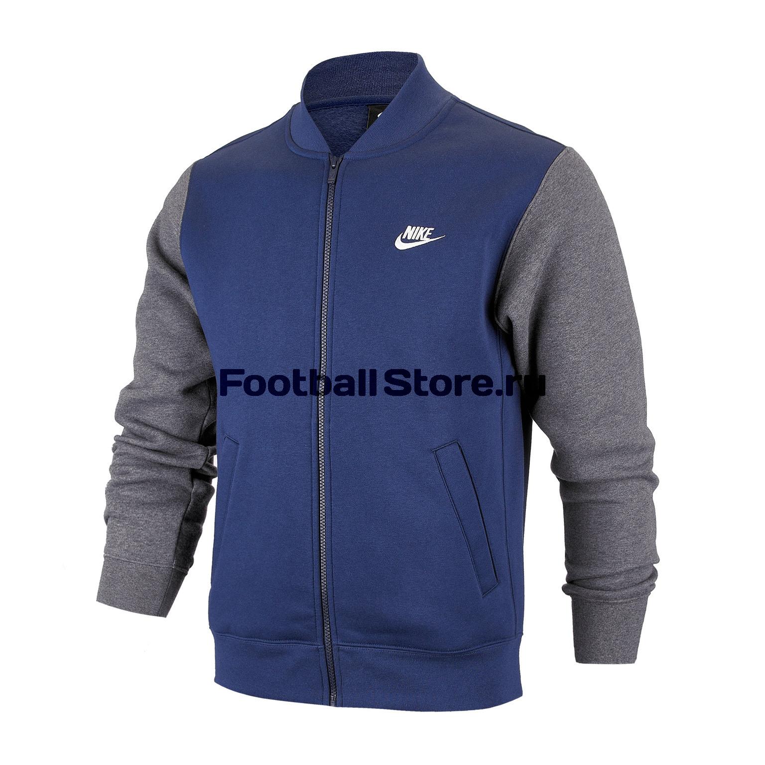 Куртка Nike Club Bomber BV2686-410