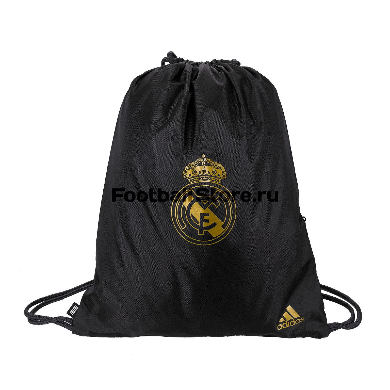 Сумка для обуви Adidas Real Madrid DY7714 цена