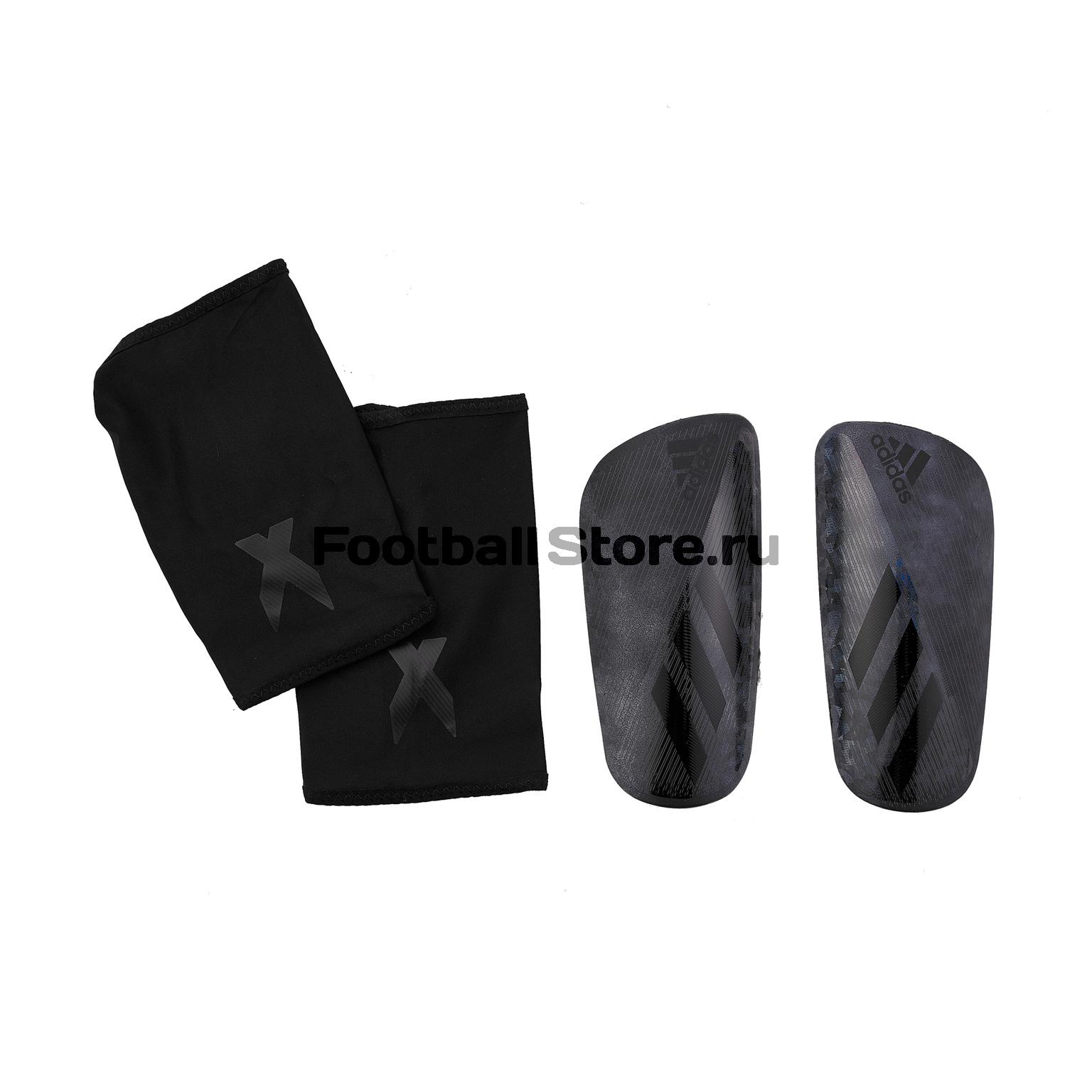 Щитки Adidas X Pro DY0076