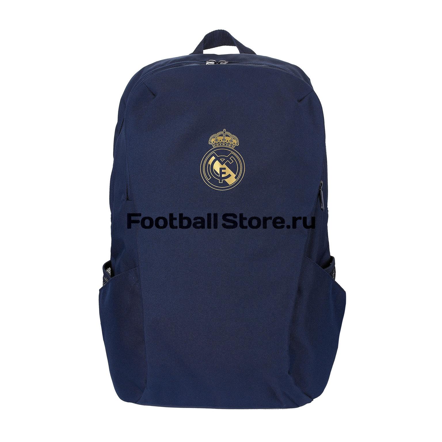 Рюкзак Adidas Real Madrid DY7712 цена