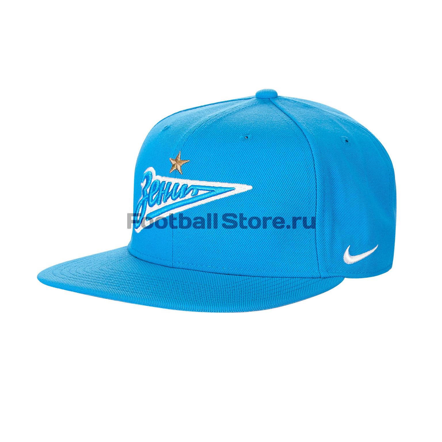 Бейсболка Nike Zenit Pro Cap BV4281-446