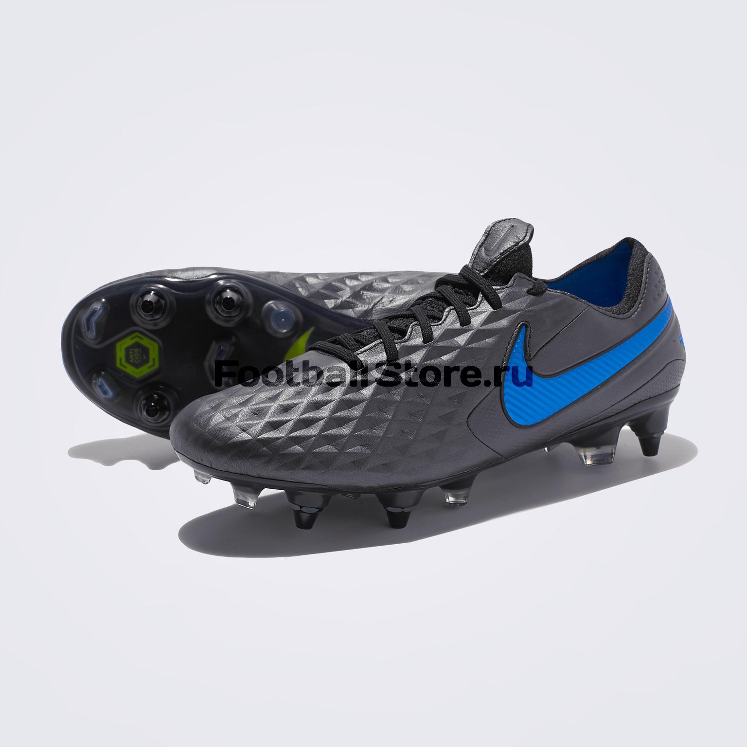 Бутсы Nike Legend 8 Elite SG-Pro AC AT5900-004