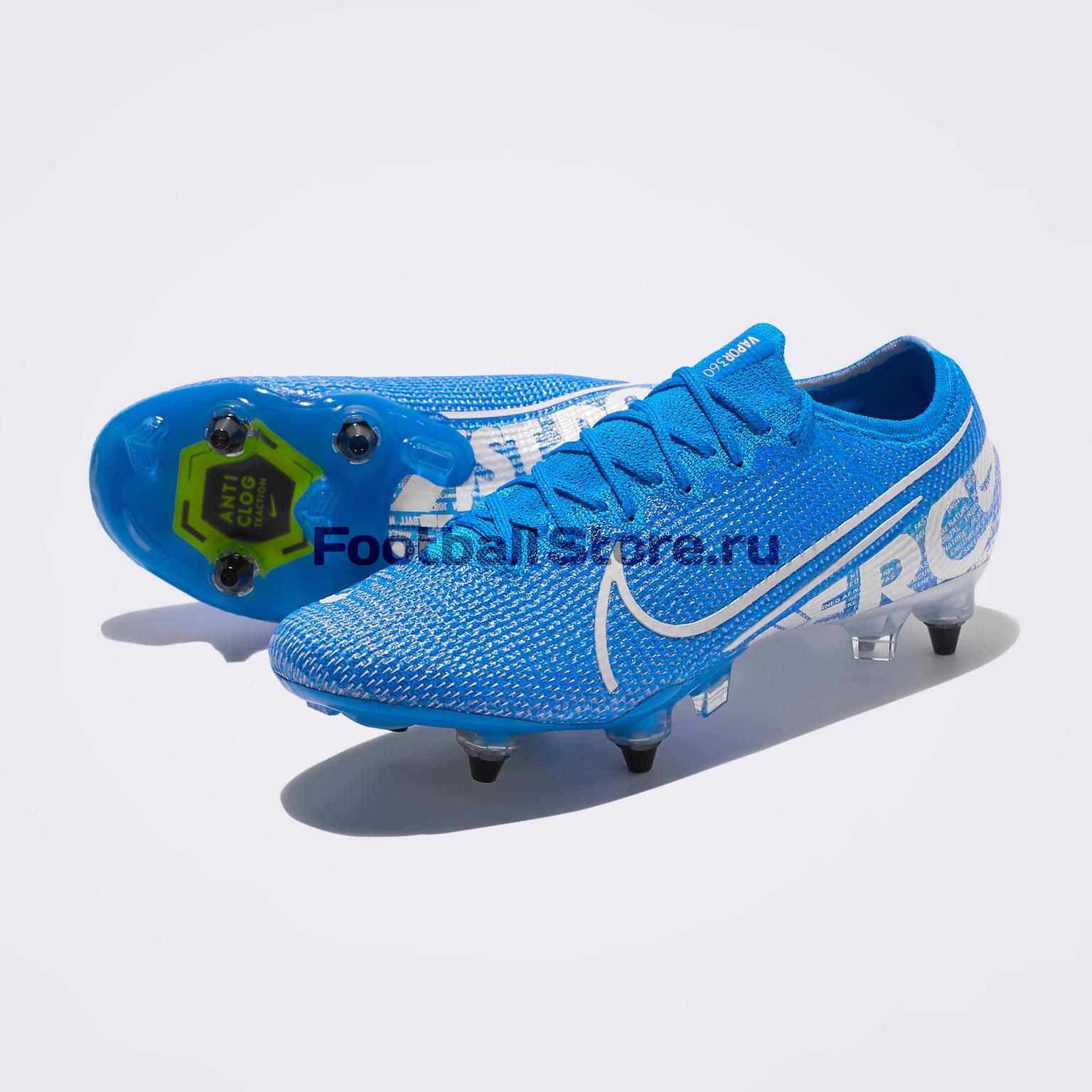 Бутсы Nike Vapor 13 Elite SG-Pro AC AT7899-414