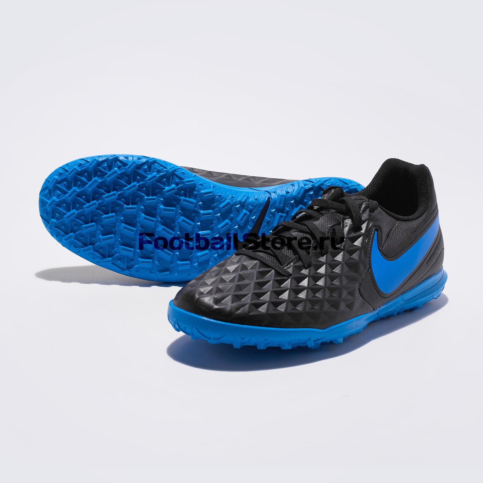 цены на Шиповки Nike Legend 8 Club TF AT6109-004  в интернет-магазинах