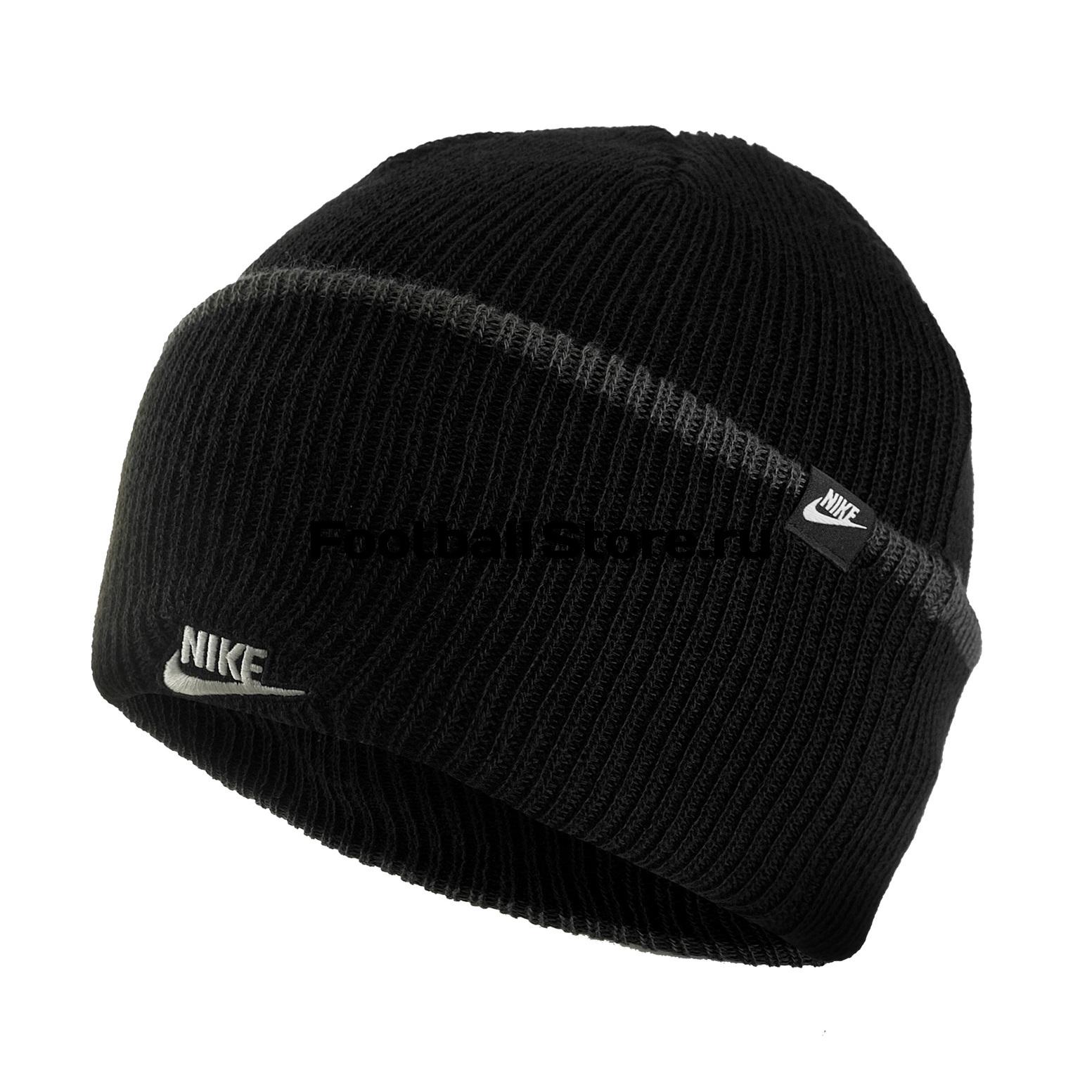 Шапка Nike Cuffed Beanie CI3232-010