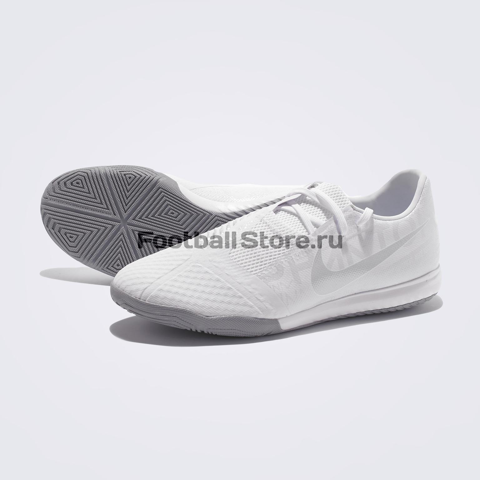 Футзалки Nike Phantom Venom Academy IC AO0570-100