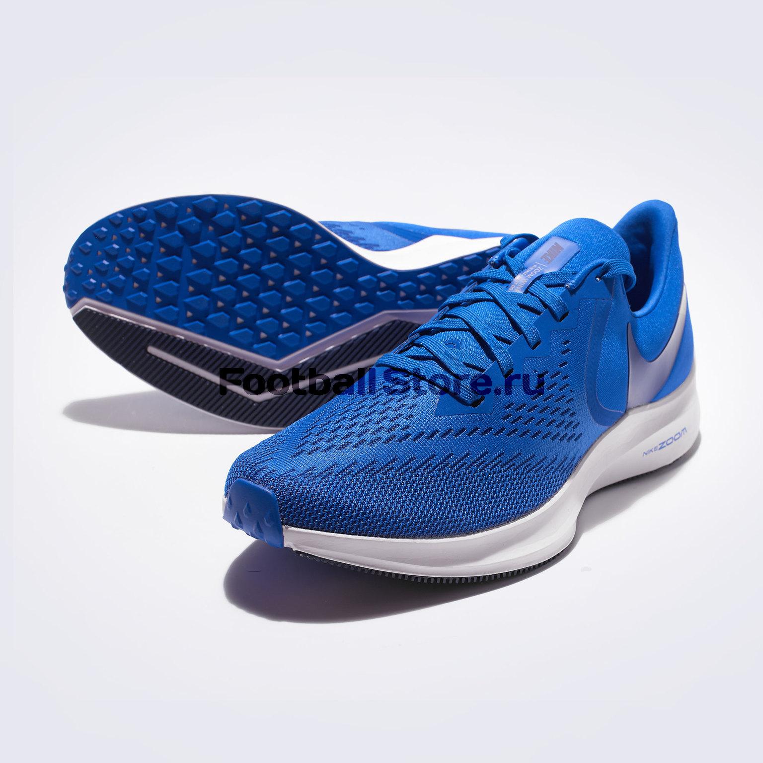 Кроссовки Nike Zoom Winflo 6 AQ7497-402 кроссовки nike free rn psv 833991 402 синий 28 5