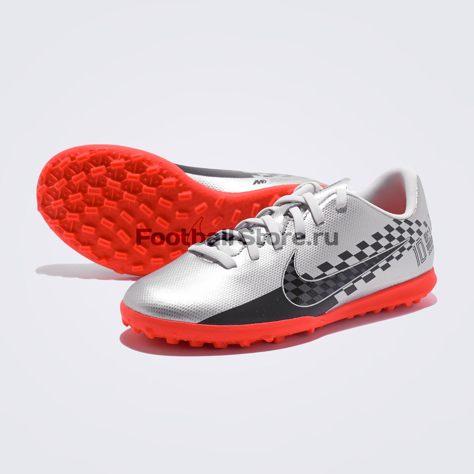 цены на Шиповки детские Nike Vapor 13 Club Neymar TF AT8175-006  в интернет-магазинах