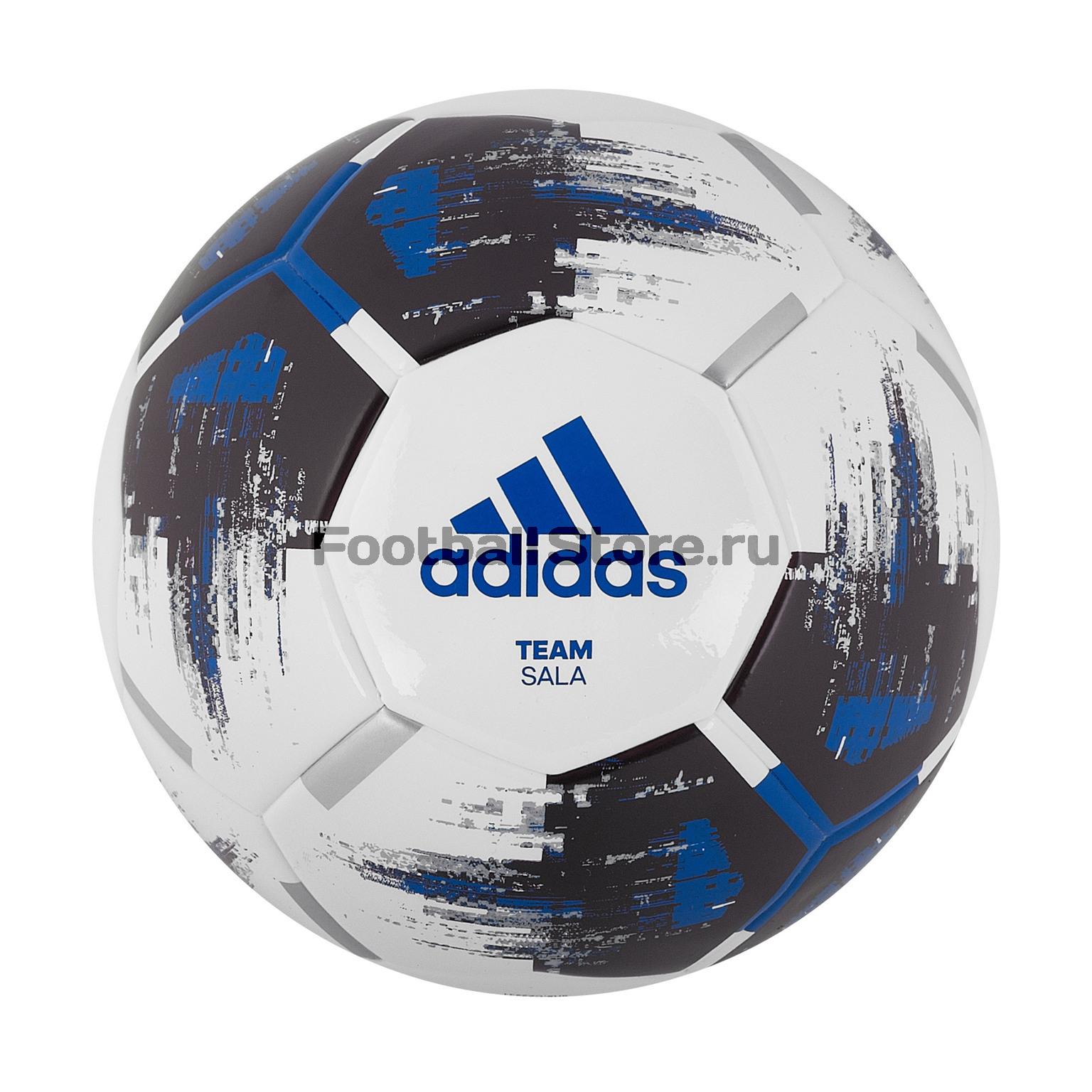 Футзальный мяч Adidas Team Sala CZ2231 цена