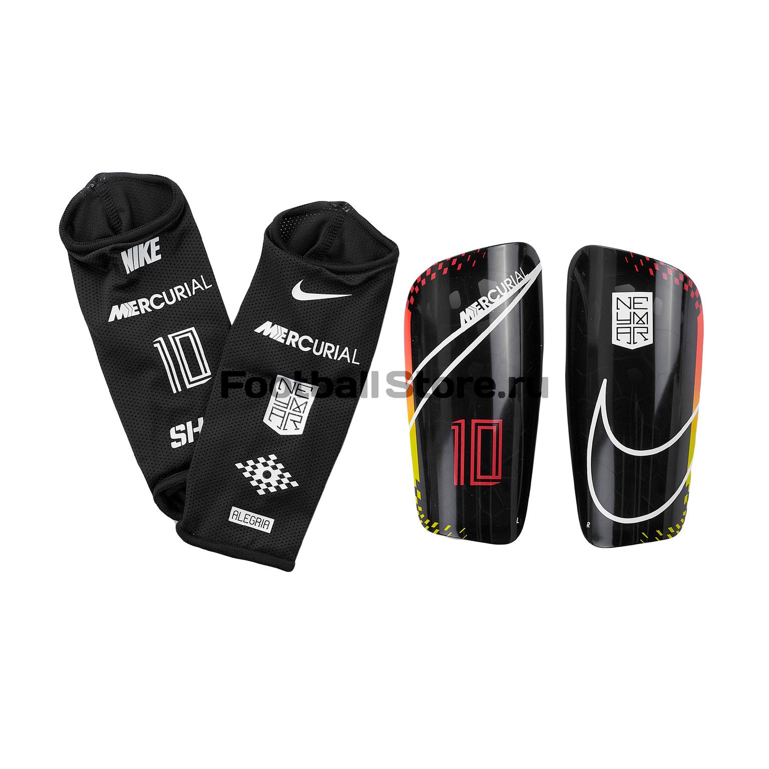 Щитки Nike Neymar Mercurial Lite SP2170-610