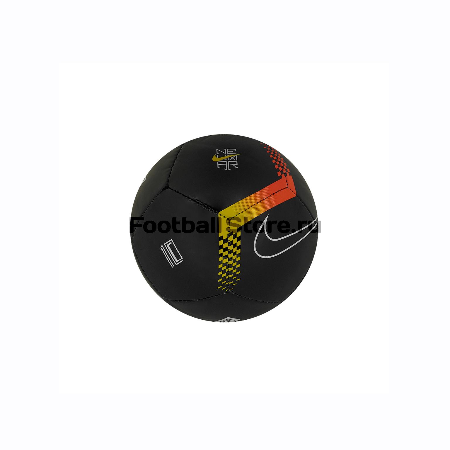 Мяч сувенирный Nike Neymar Skills SC3617-010