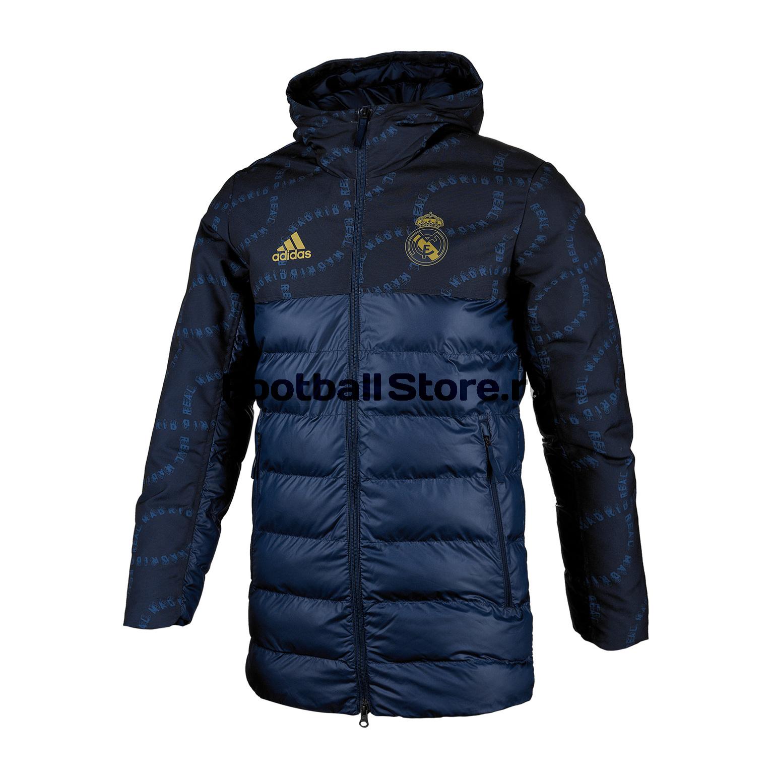 купить Куртка утепленная Adidas Real Madrid DX8706 дешево