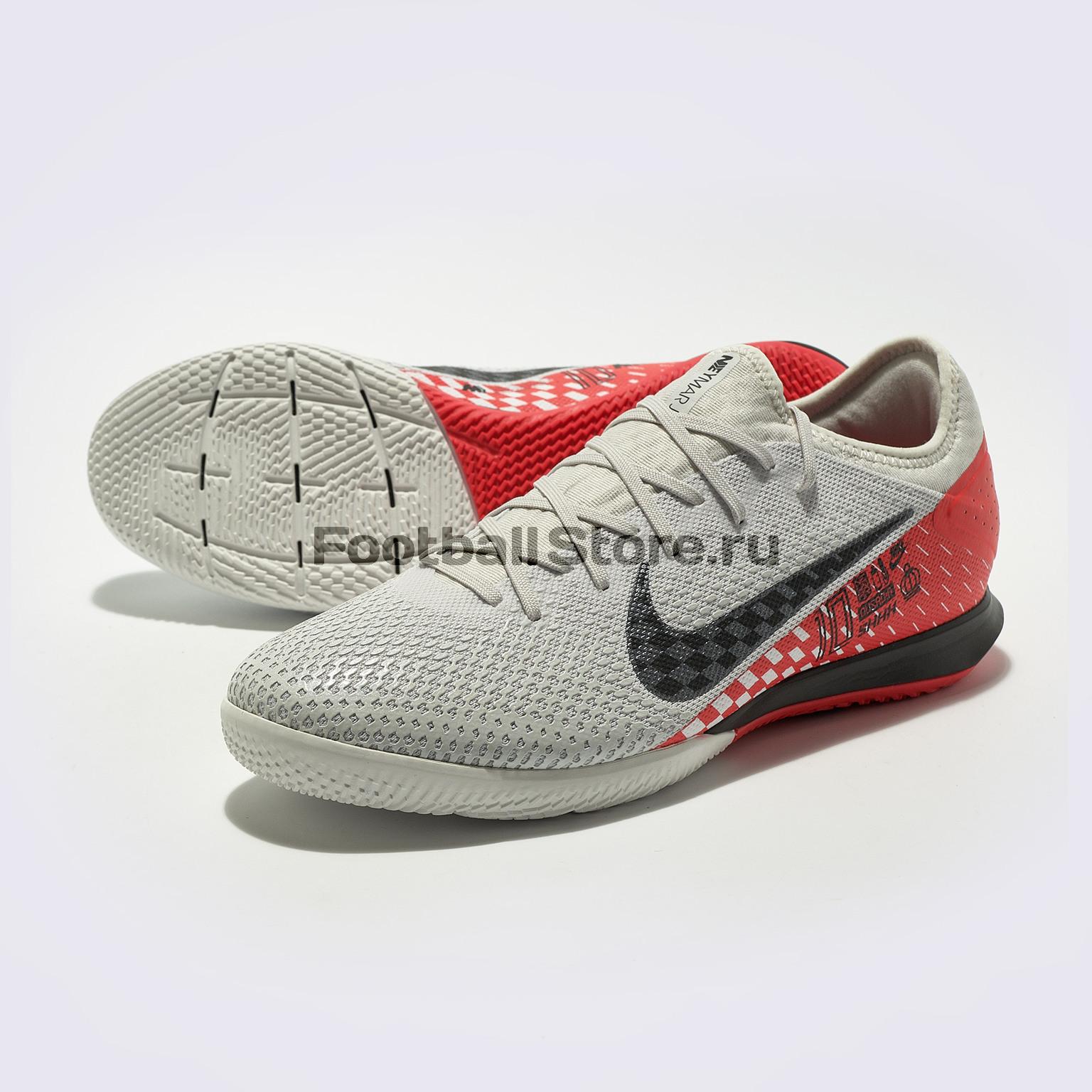 Футзалки Nike Vapor 13 Pro Neymar IC AT8002-006