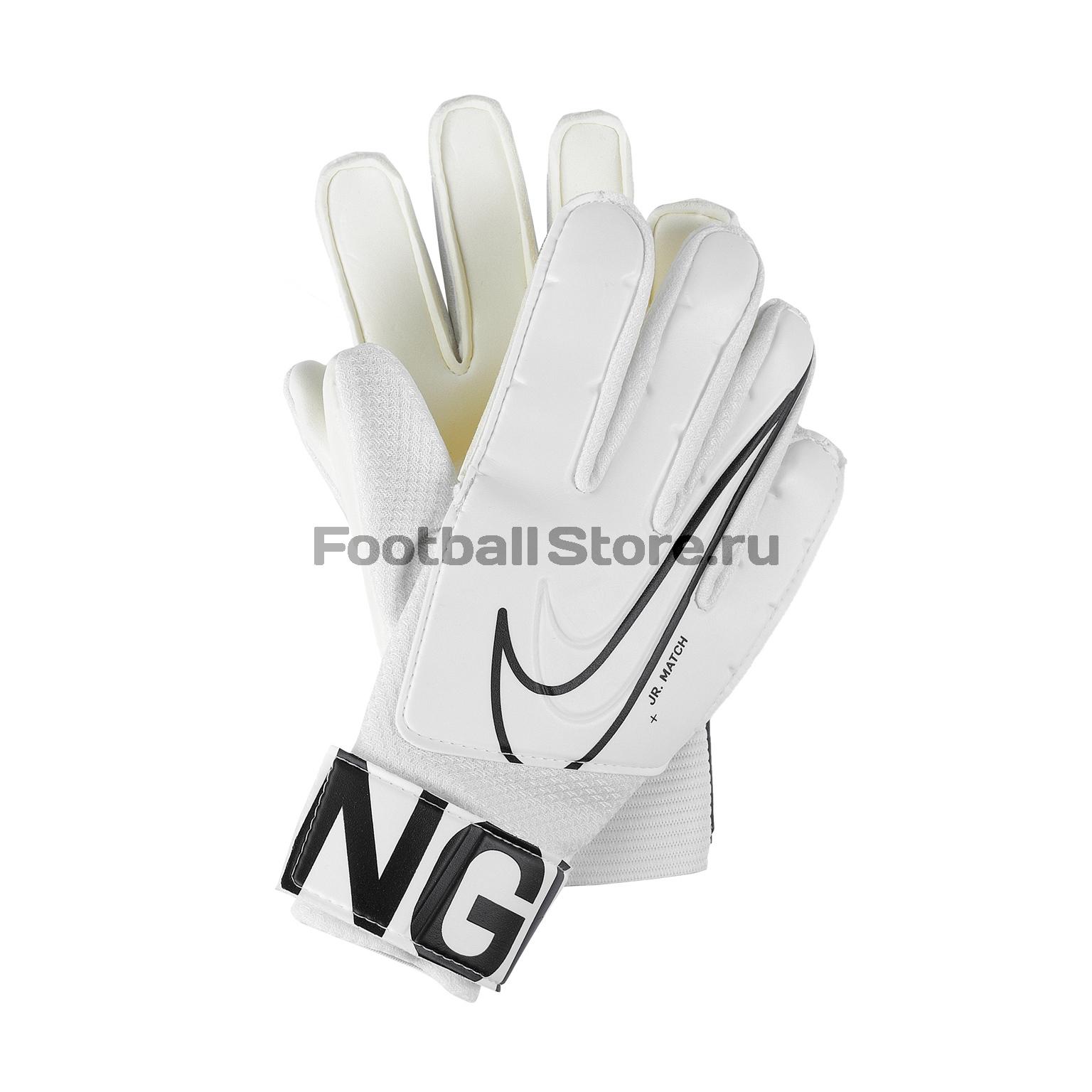 Перчатки вратарские детские Nike Match GS3883-100