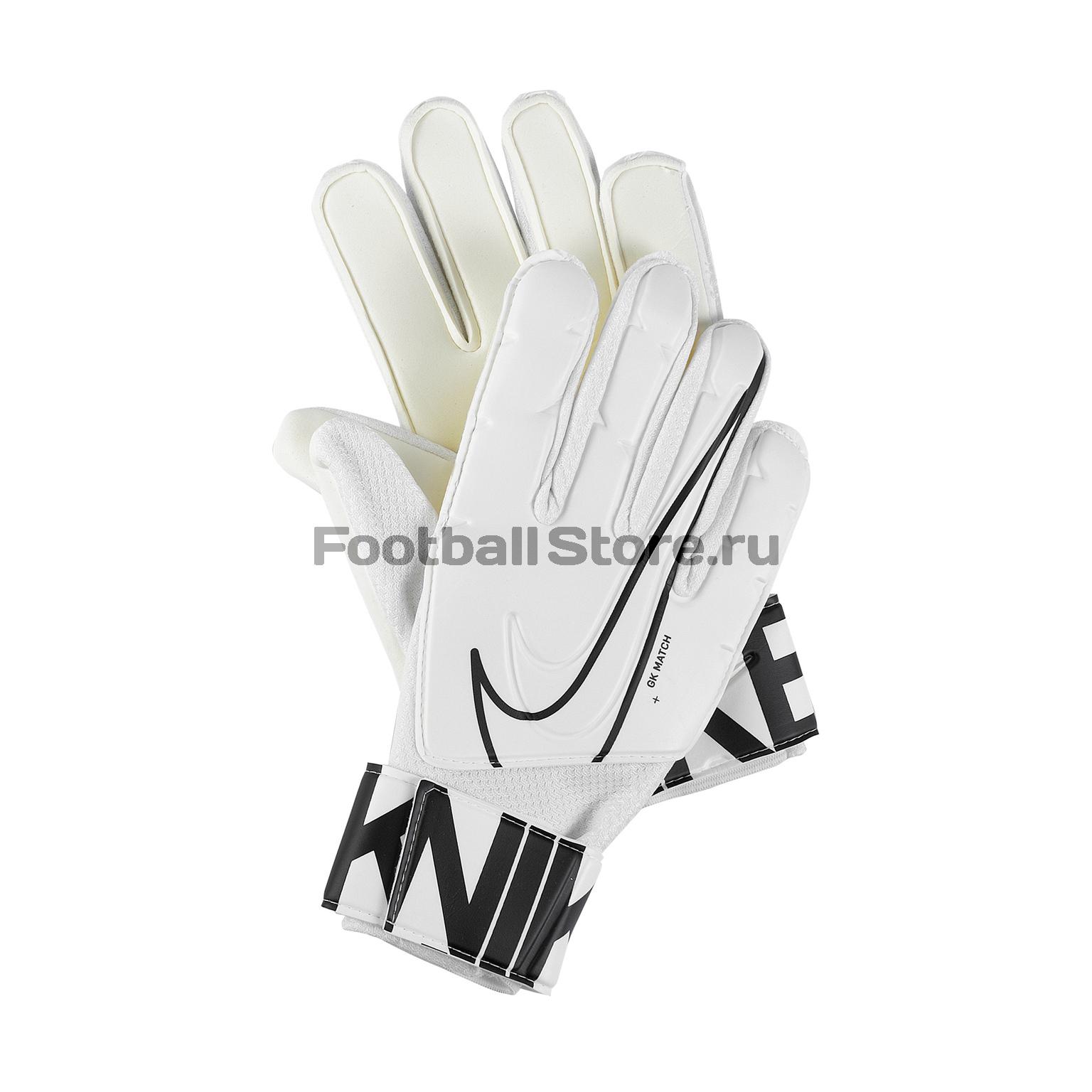 Перчатки вратарские Nike Match GS3882-100