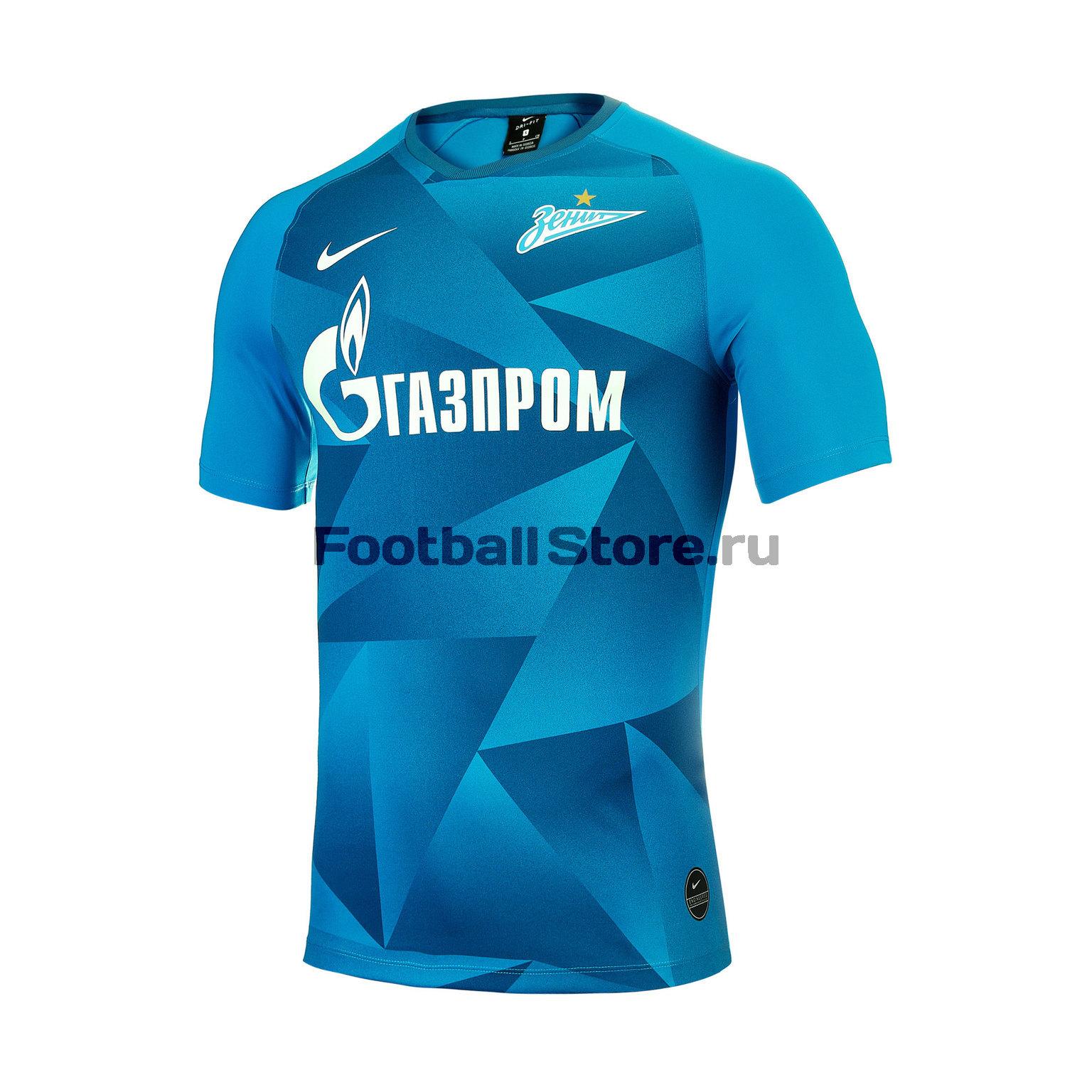 Реплика домашней игровой футболки Nike ФК Зенит 2019/20 реплика выездной игровой футболки nike 2018 19 nike цвет белый