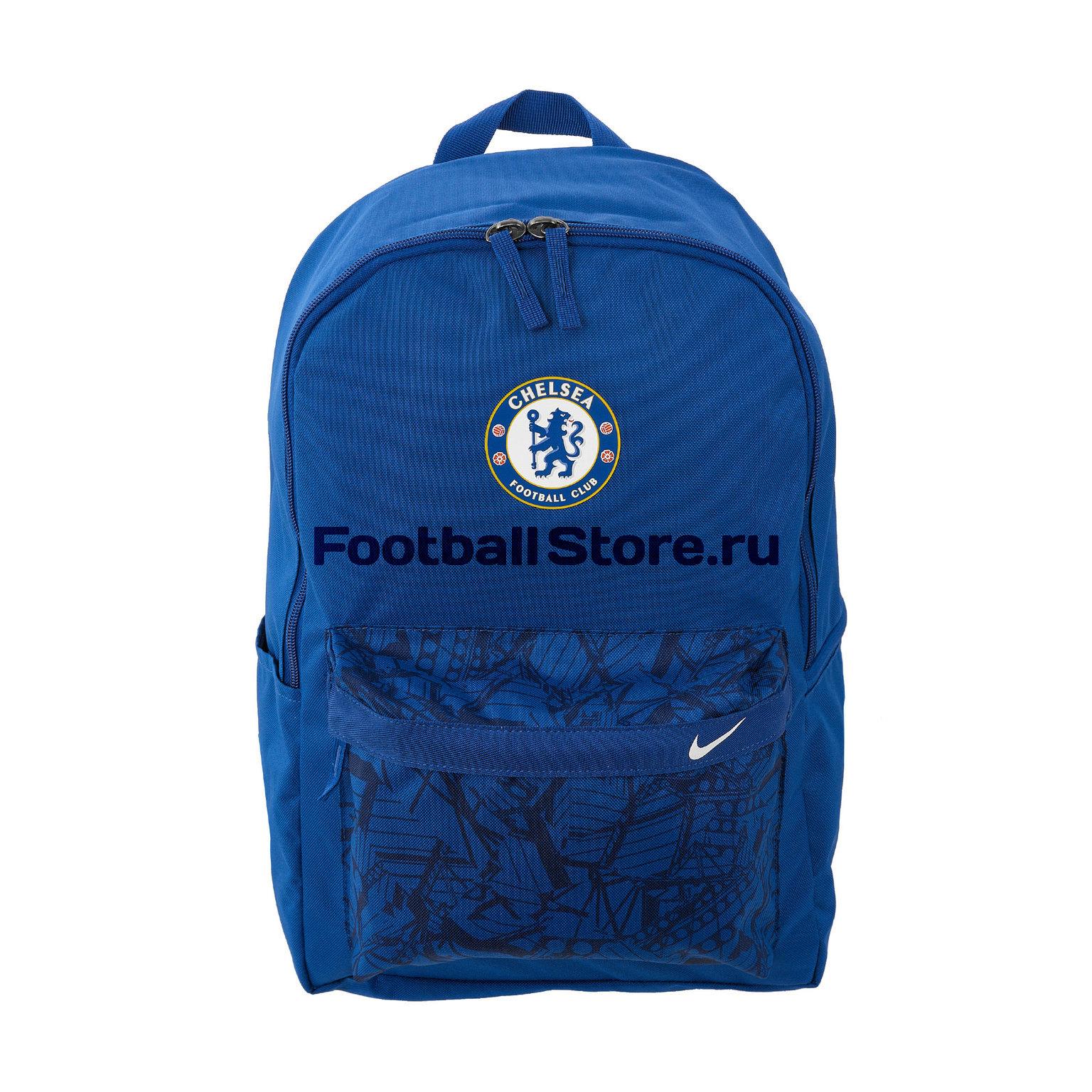Рюкзак Nike Chelsea Stadium BA5933-495