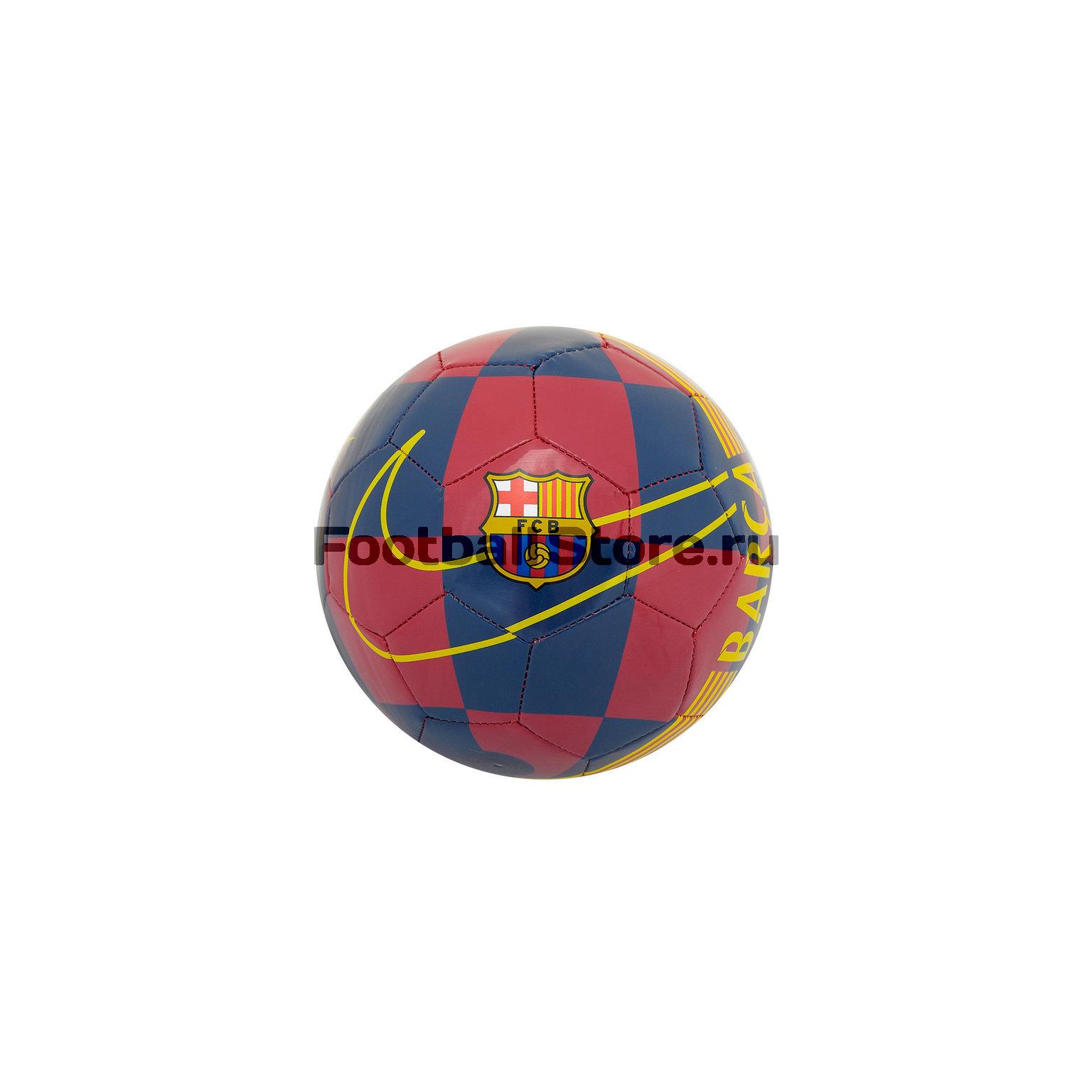 купить Мяч сувенирный Nike Barcelona Skills SC3604-455 дешево