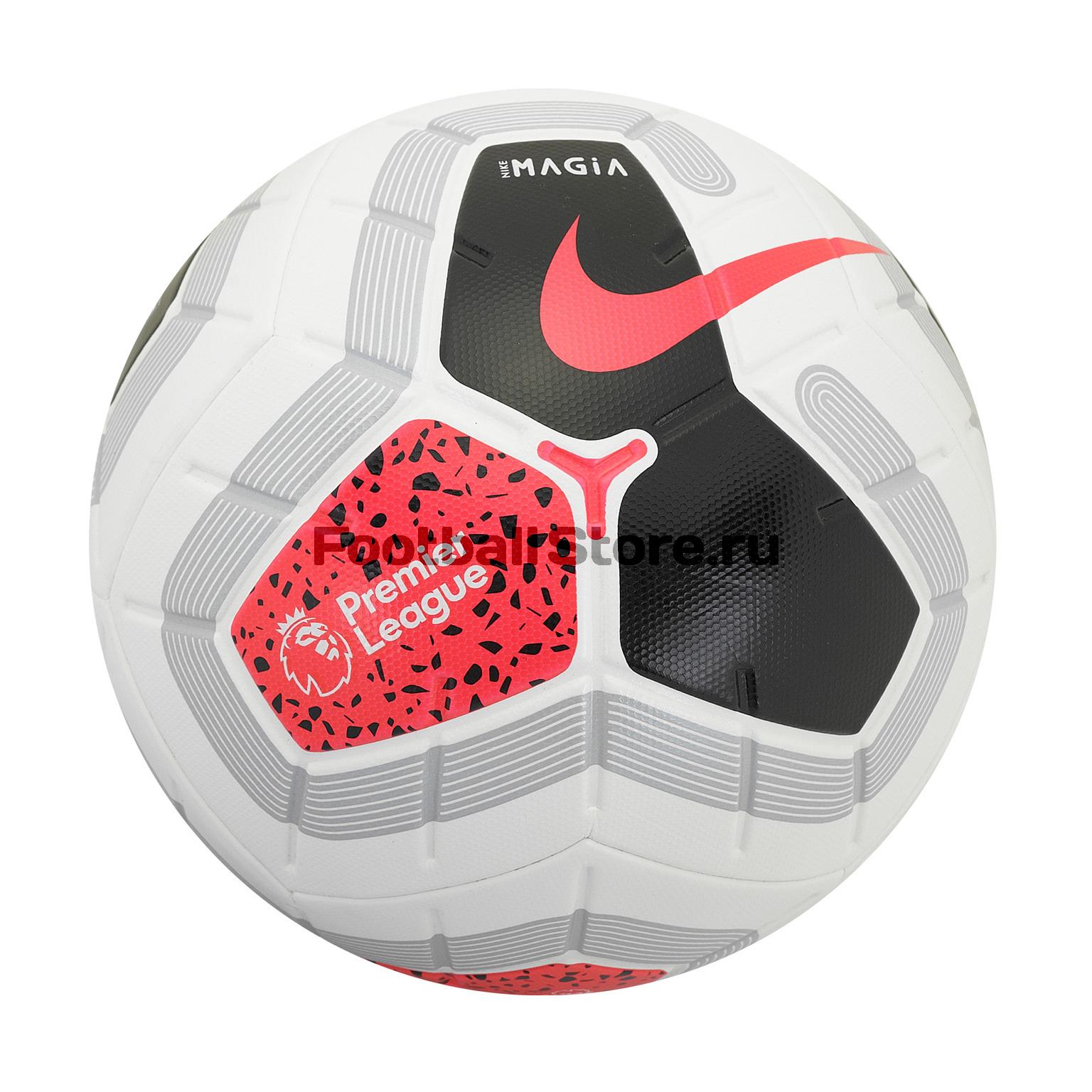 Футбольный мяч Nike PL Magia SC3621-100