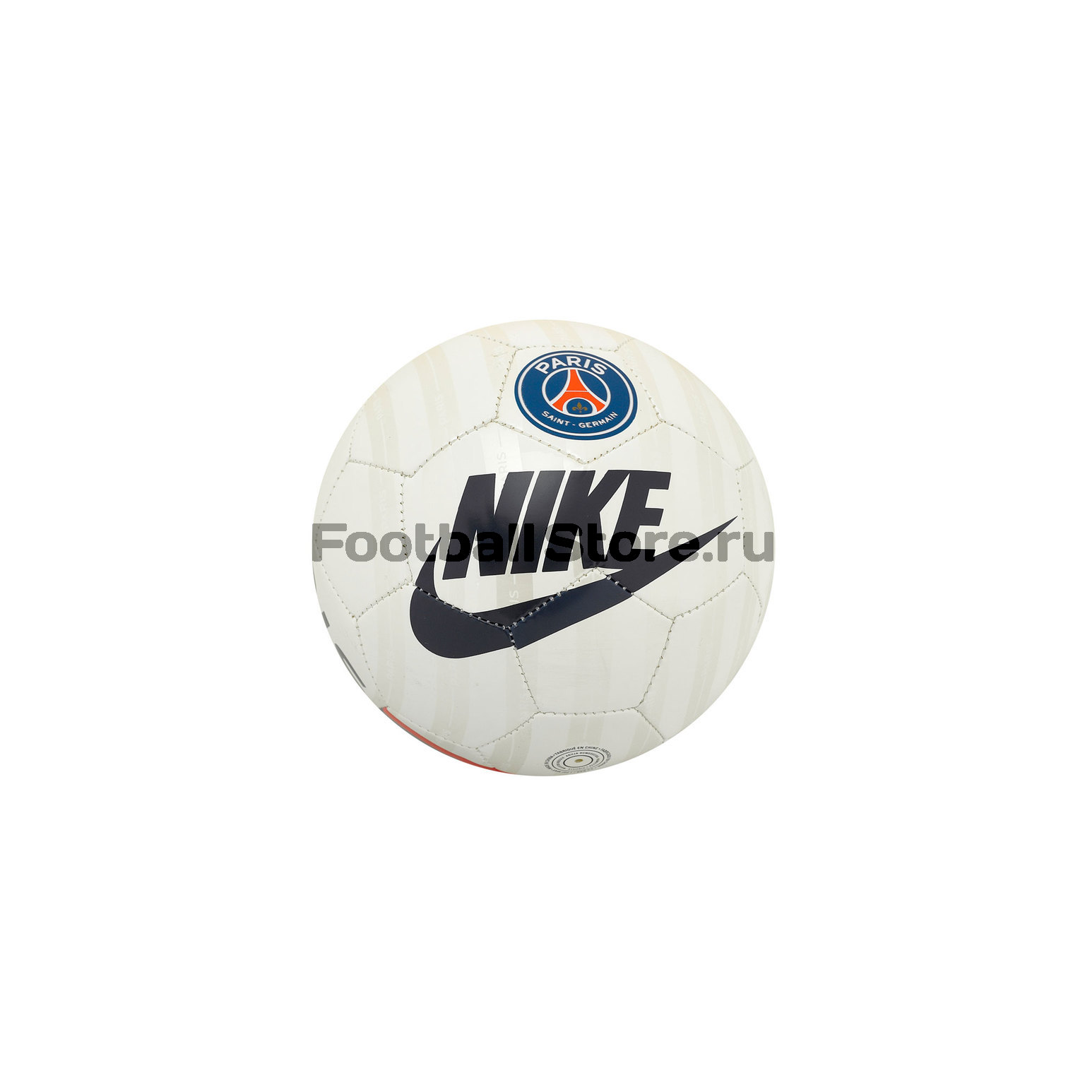 Мяч сувенирный Nike PSG Skills SC3608-100
