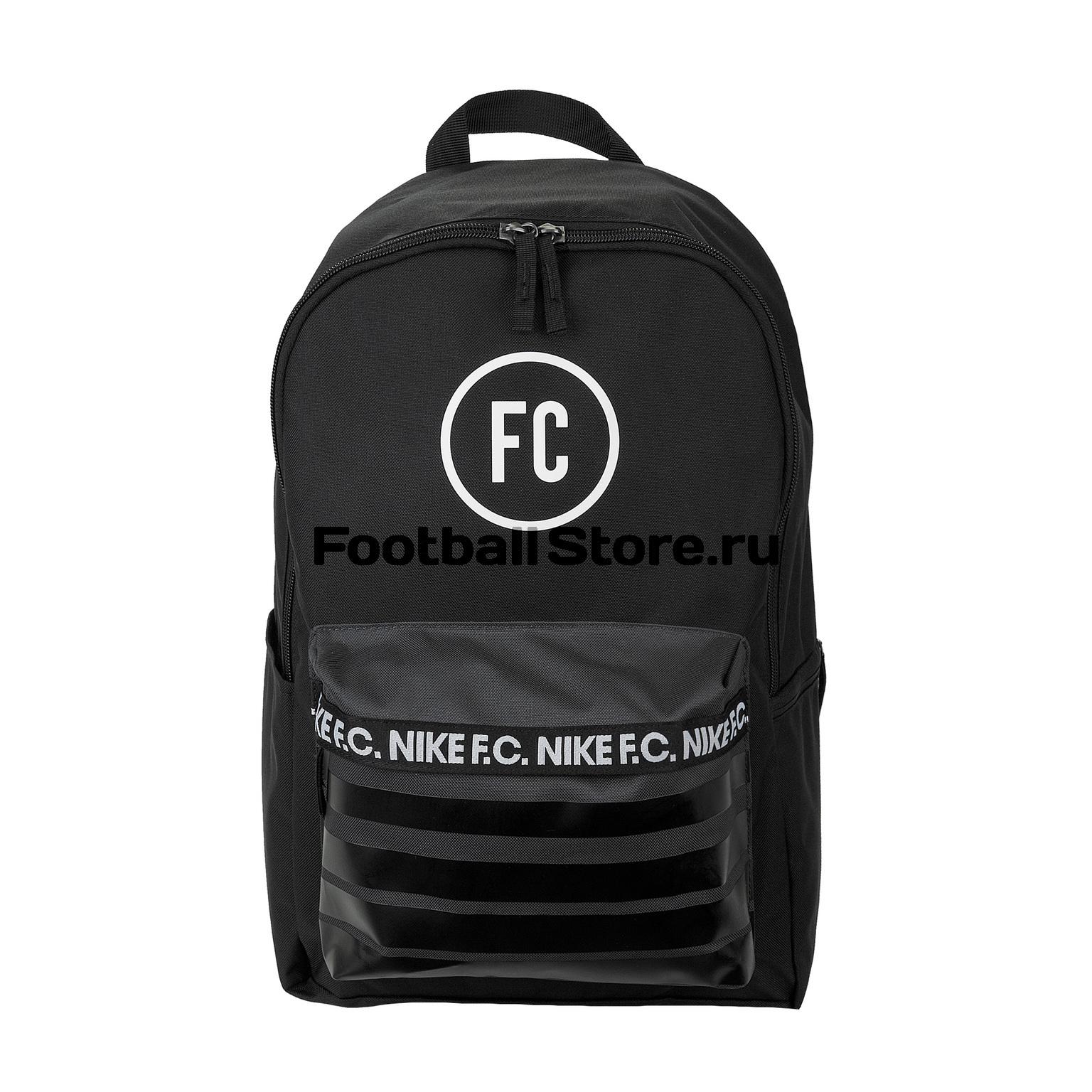 цены Рюкзак Nike F.C. BA6109-011