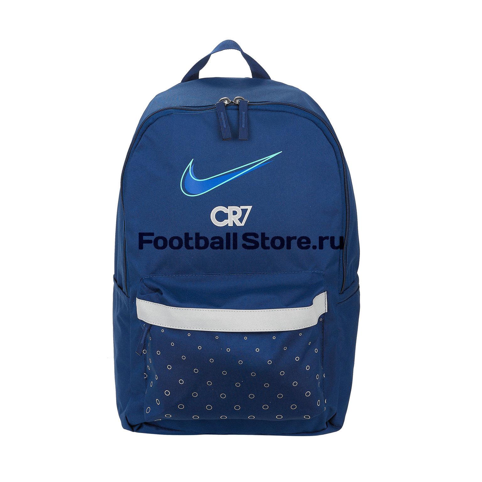 Рюкзак Nike CR7 Backpack BA6409-492 рюкзак nike nike ni464bghusy0