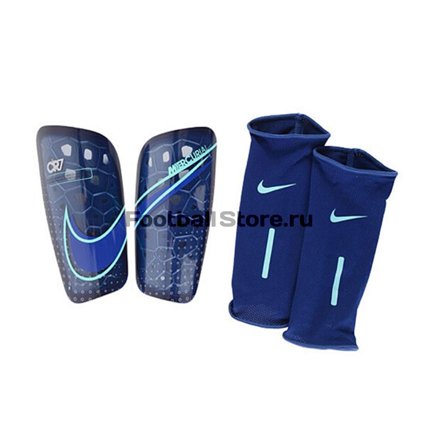 Щитки Nike CR7 Mercurial Lite CQ7654-492 бутсы nike mercurial victory cr7 indoor