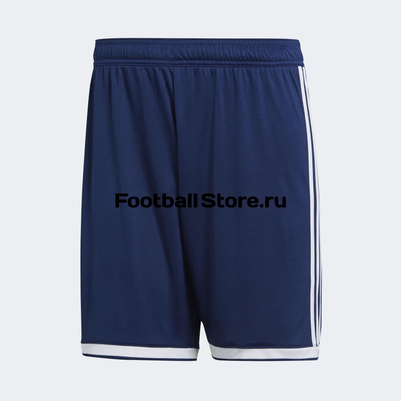 Шорты игровые Adidas Regista18 Sho CF9592