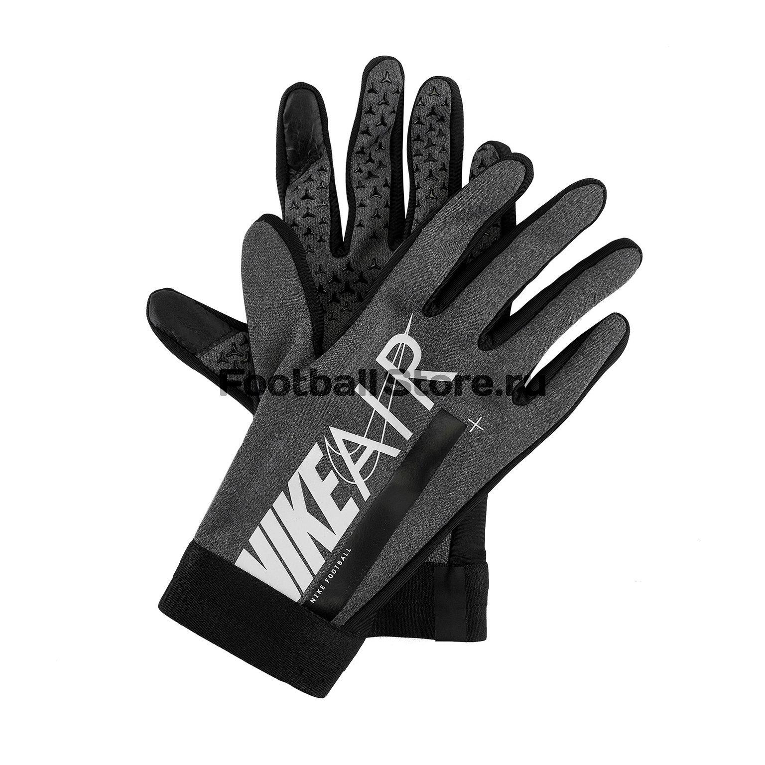 Перчатки тренировочные детские Nike Hyperwarm GS3904-071