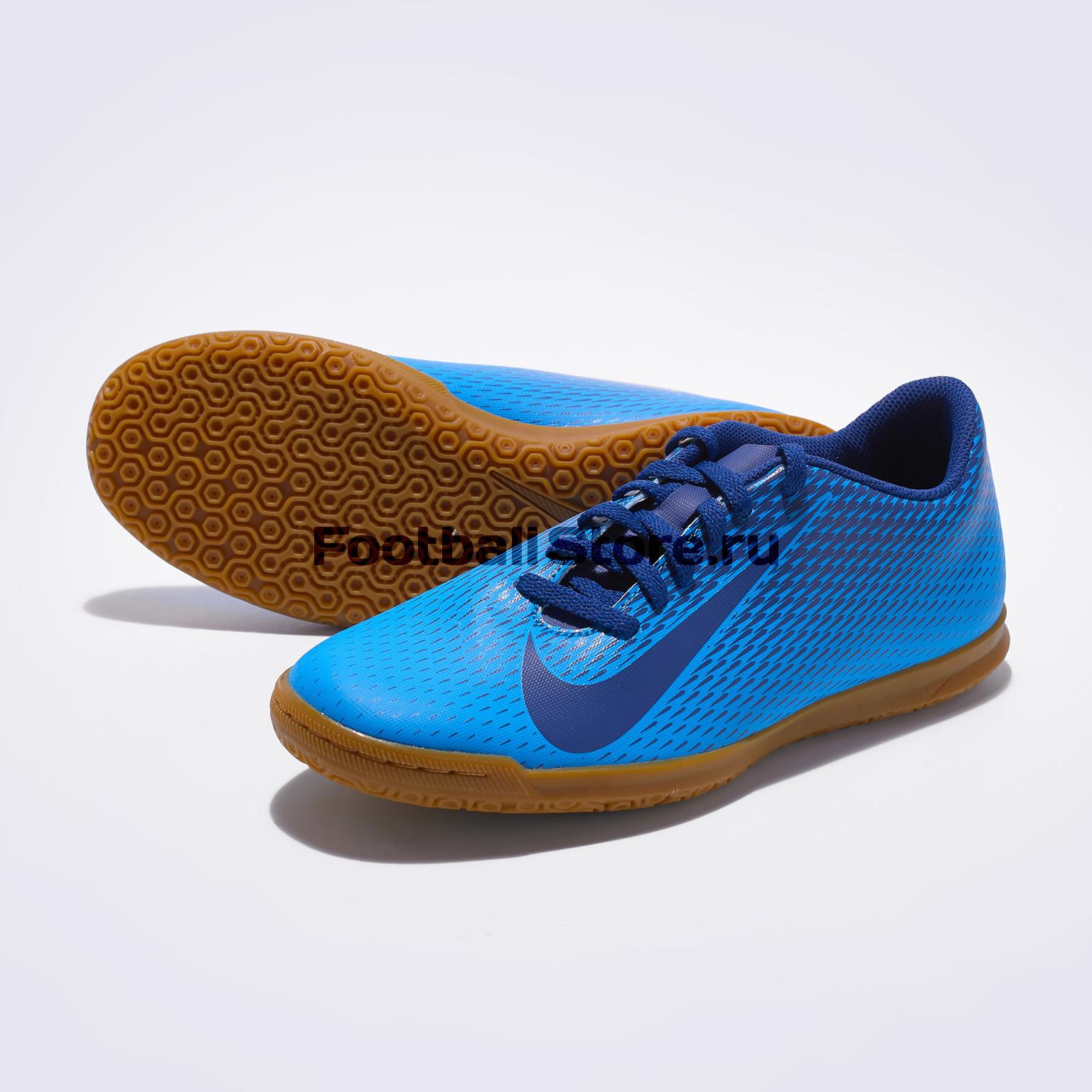 цена Футзалки Nike Bravata II IC 844441-440