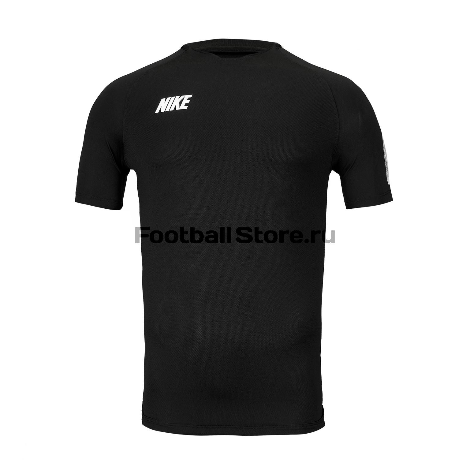 Футболка тренировочная Nike Squad Top BQ3770-011 футболка тренировочная nike strike top at5870 010