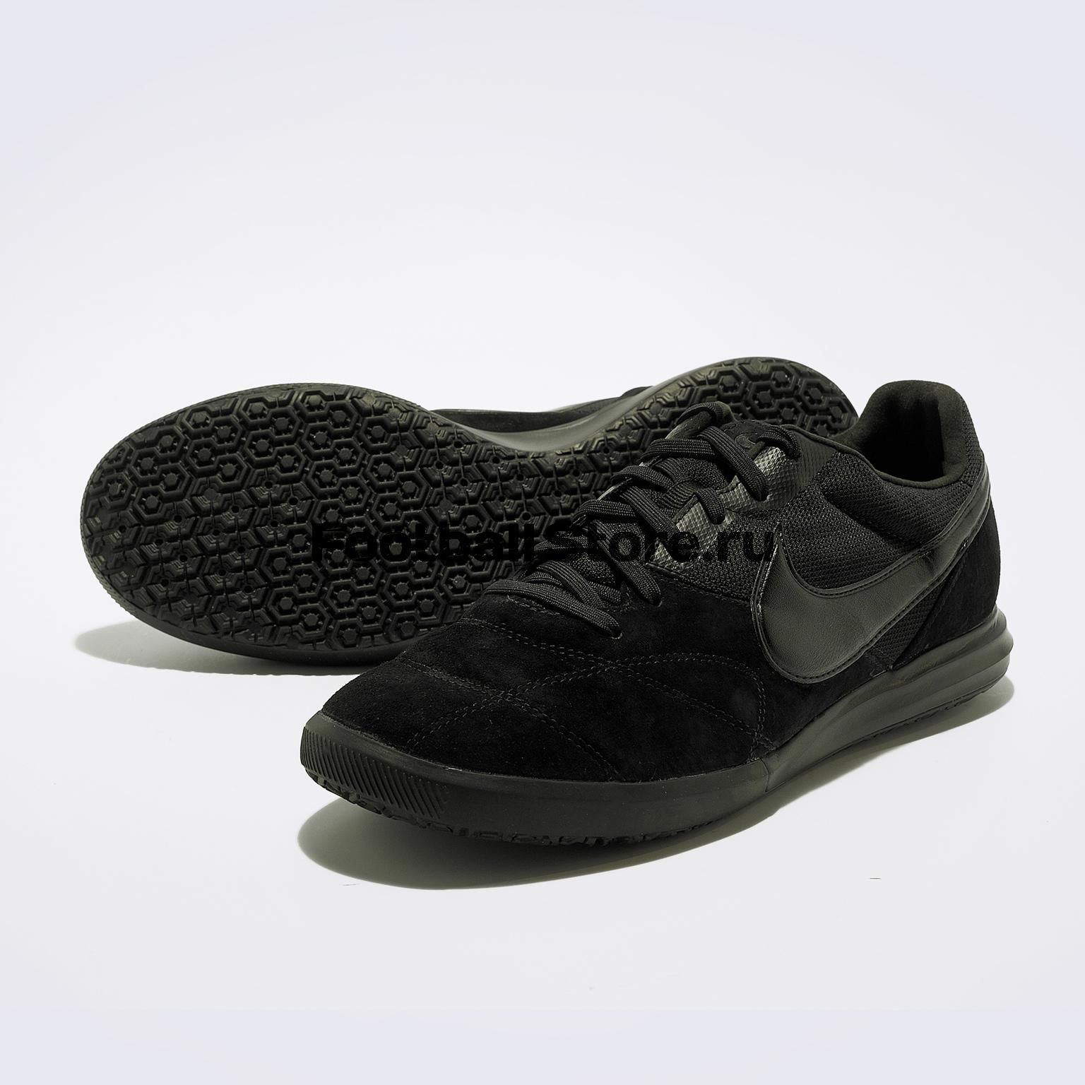Футзалки Nike Premier II Sala AV3153-011 цена